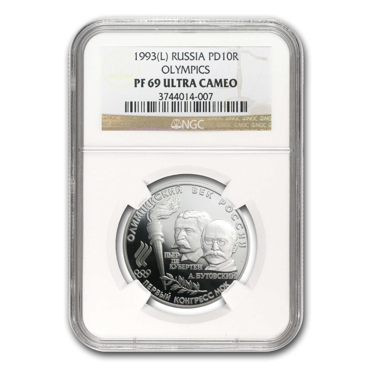 1993 1/2 oz Russian Palladium Olympic 10 Rouble PF-69 NGC