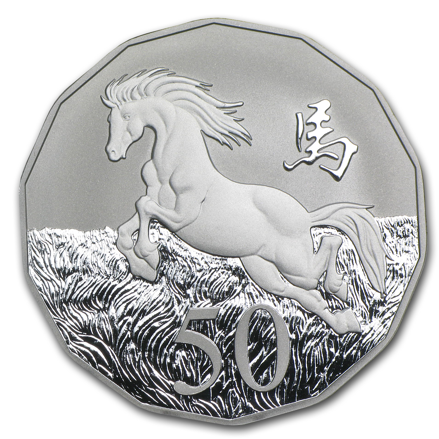 2014 Tetra-decagon Lunar Year of the Horse 1/2 oz Silver Coin