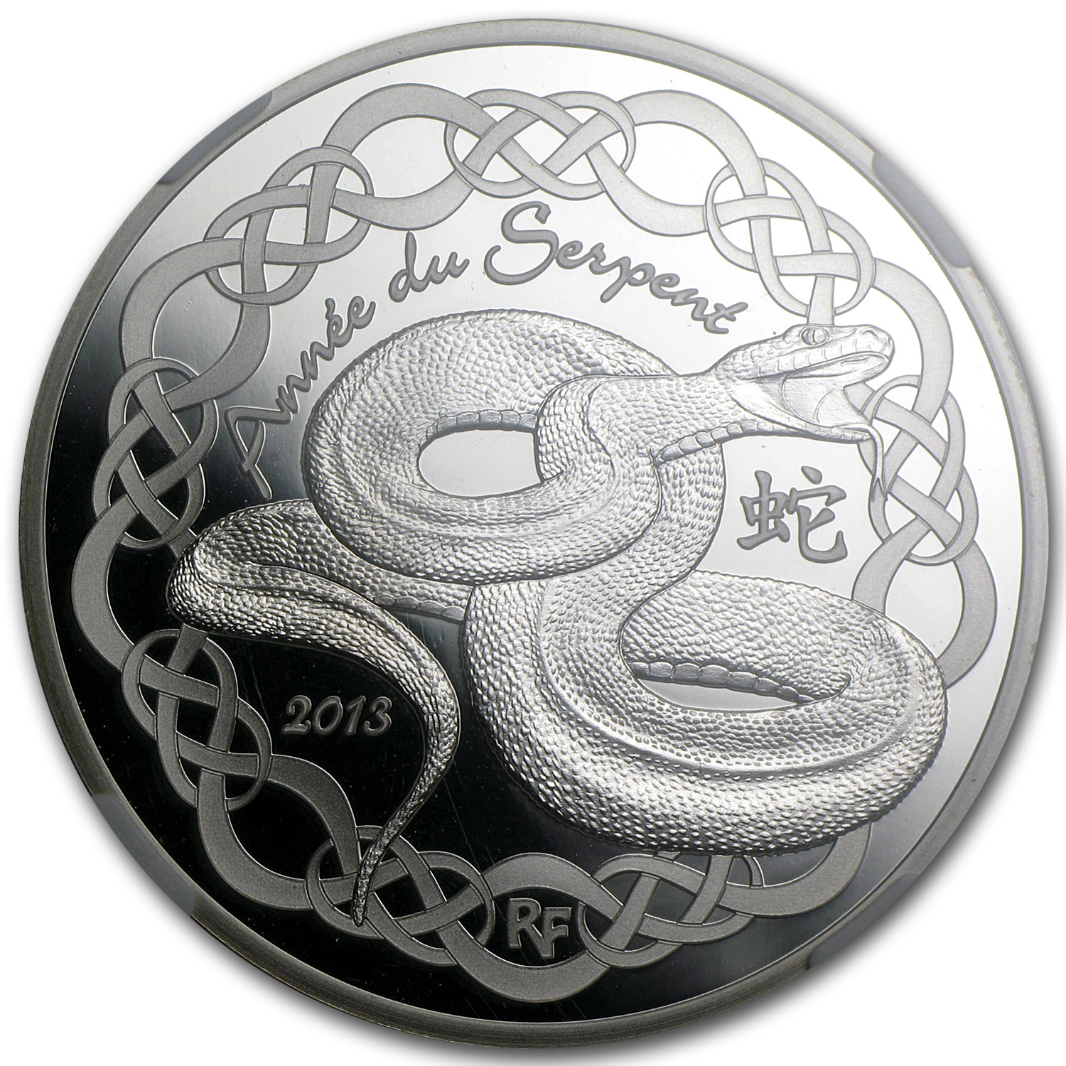 2013 10 Euro Silver Proof Year of the Snake - PF-70 UCAM NGC