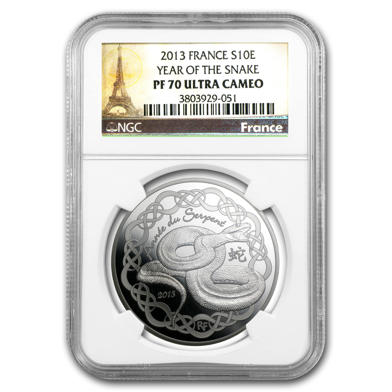 2013 France Silver €10 Year of the Snake PF-70 NGC
