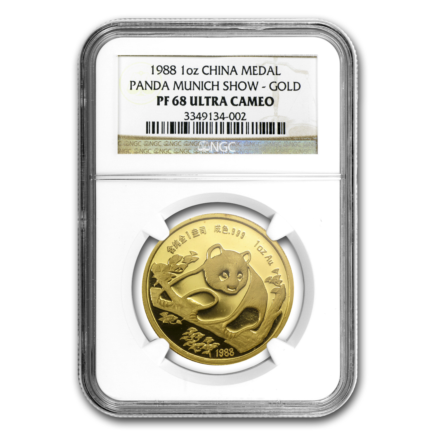 1988 China 1 oz Gold Panda PF-68 NGC (Munich Coin Fair Medal)