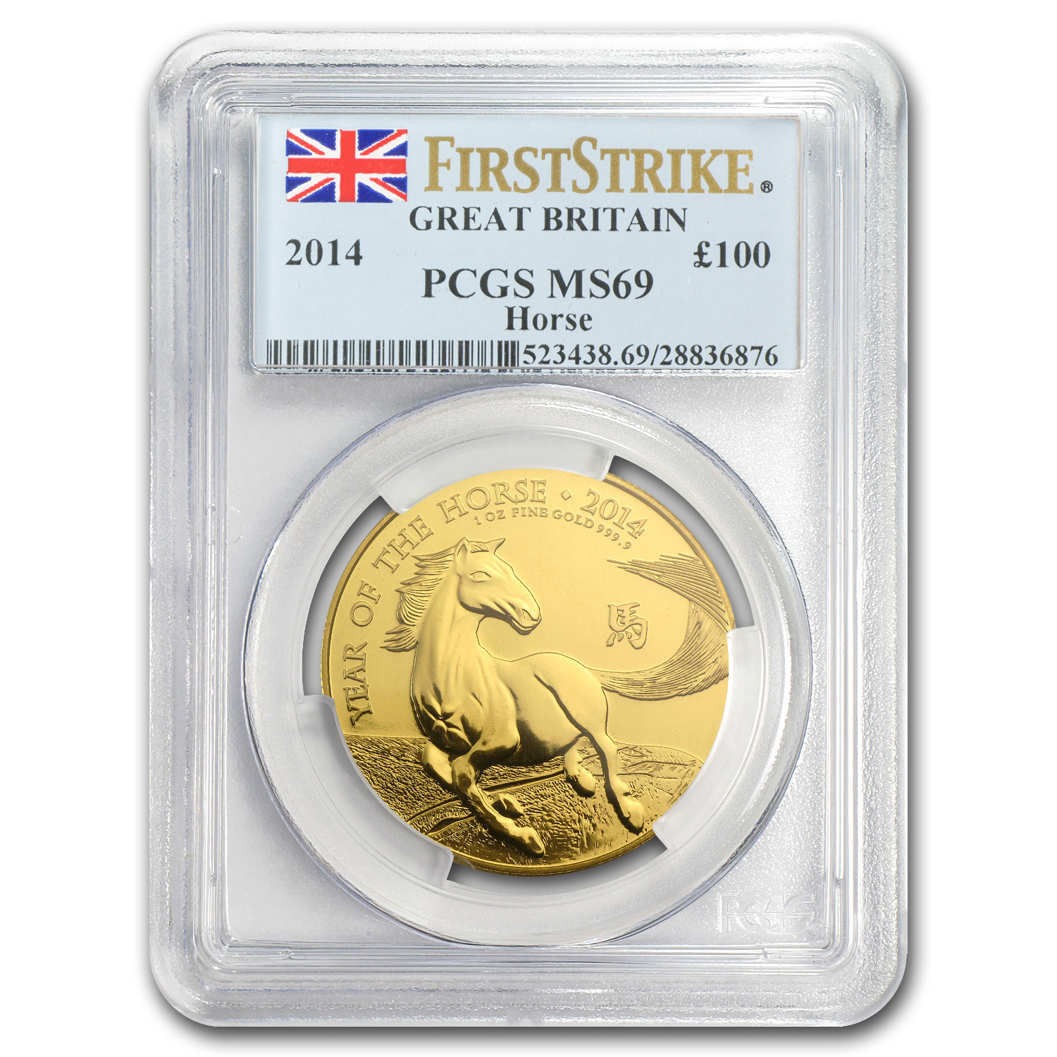2014 Great Britain 1 oz Gold Year of the Horse MS-69 PCGS (FS)