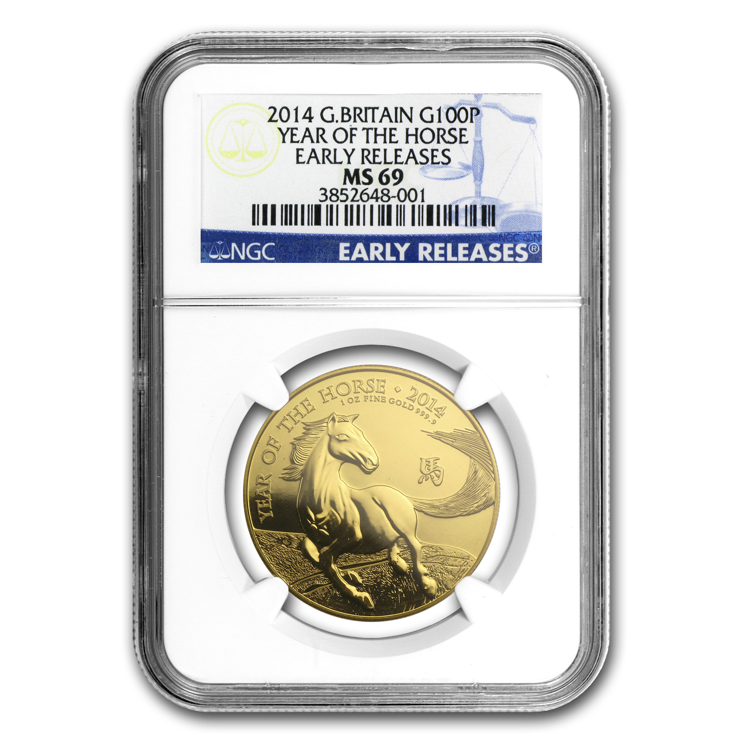 2014 Great Britain 1 oz Gold Year of the Horse MS-69 NGC (ER)