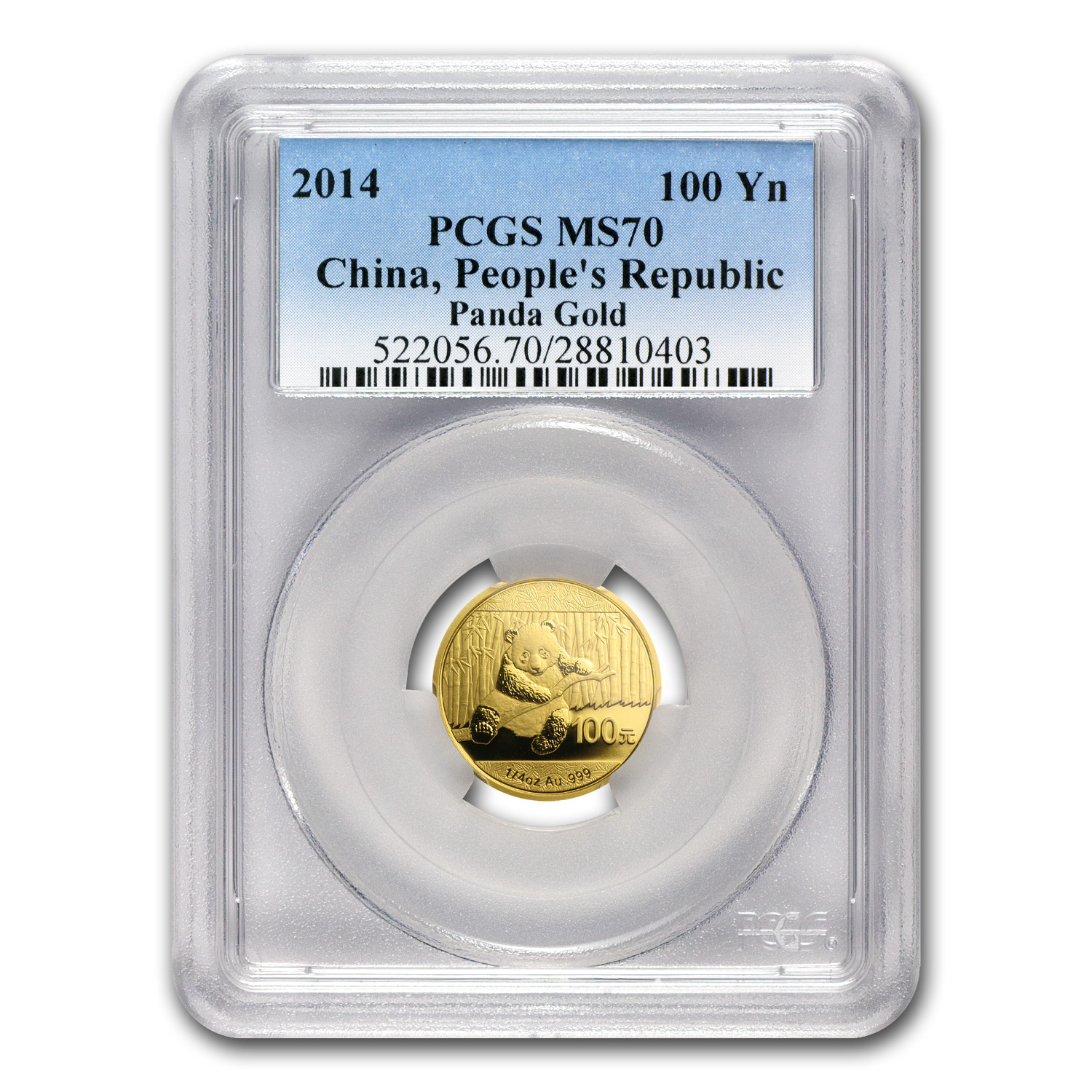 2014 China 1/4 oz Gold Panda MS-70 PCGS