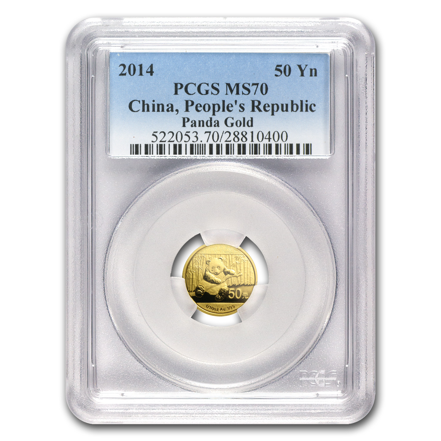 2014 China 1/10 oz Gold Panda MS-70 PCGS