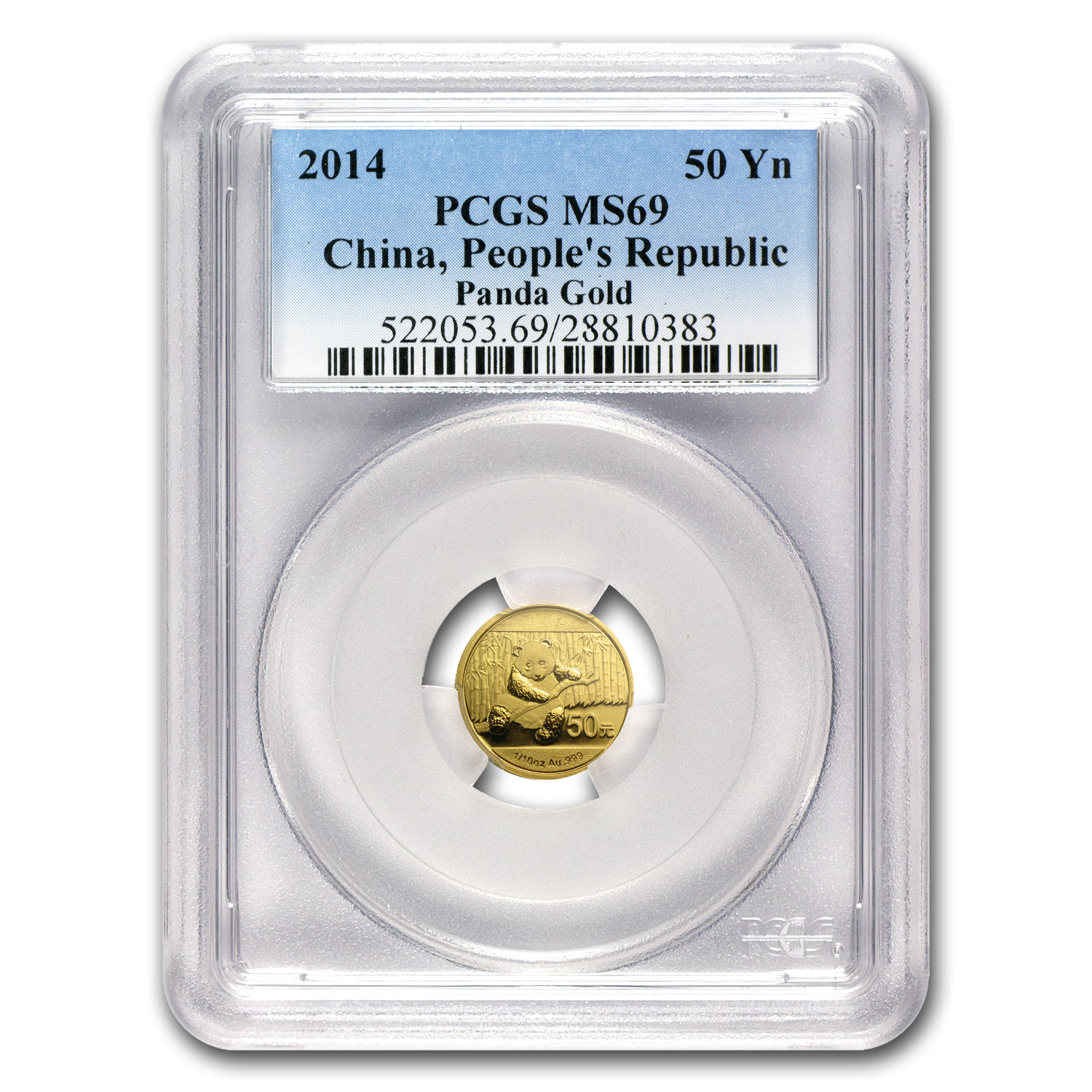2014 China 1/10 oz Gold Panda MS-69 PCGS