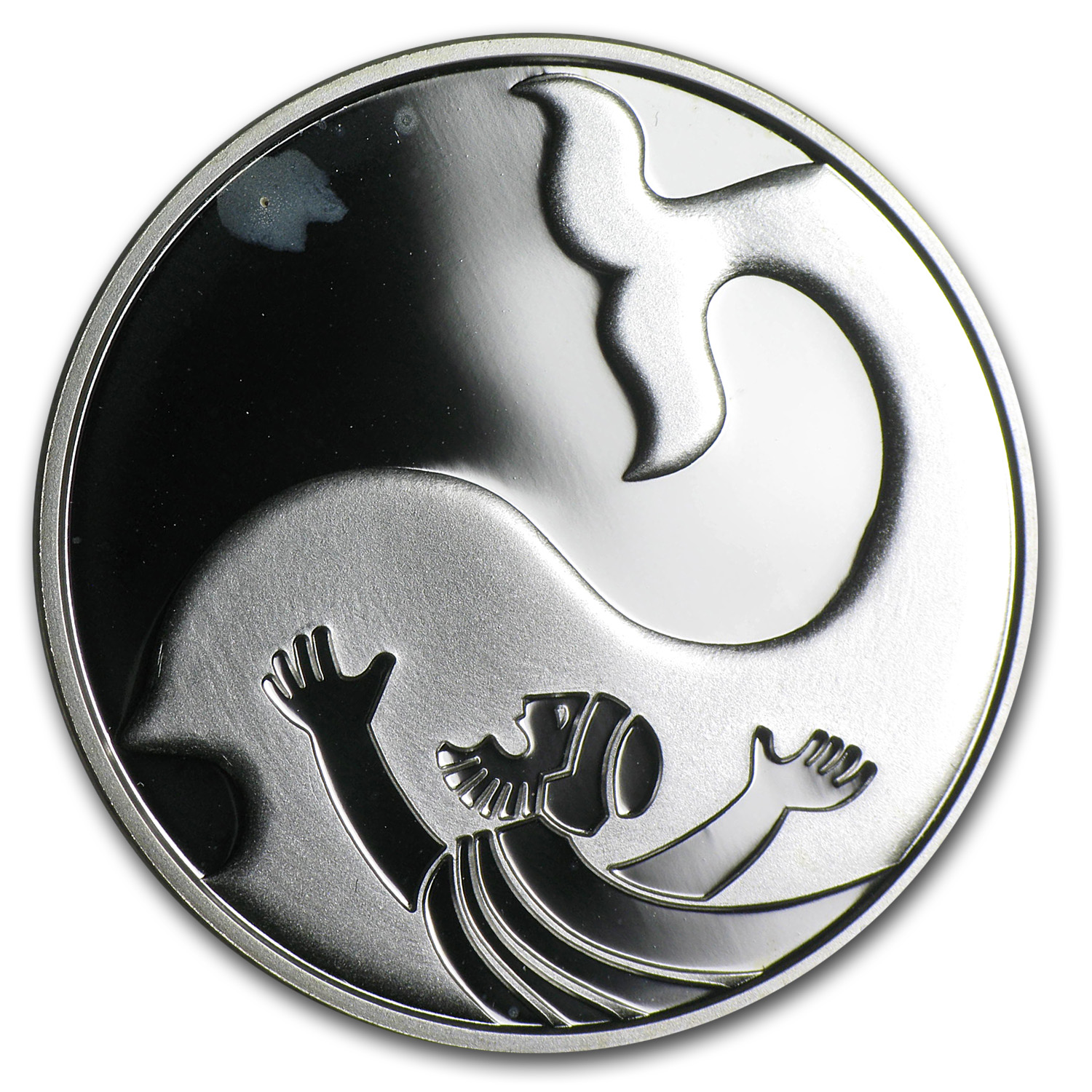 2010 Israel Jonah in Whale Proof-like Silver 1 NIS (Spotted)