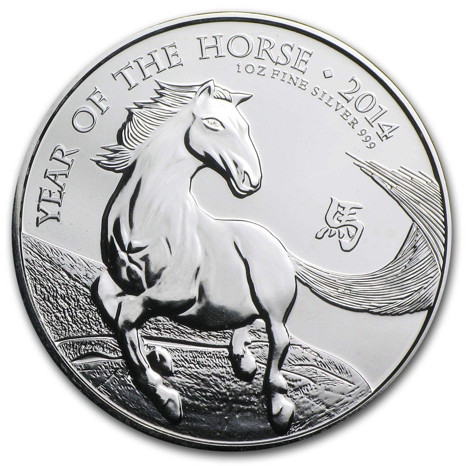 2014 Great Britain 1 oz Silver Year of the Horse (Spotted)