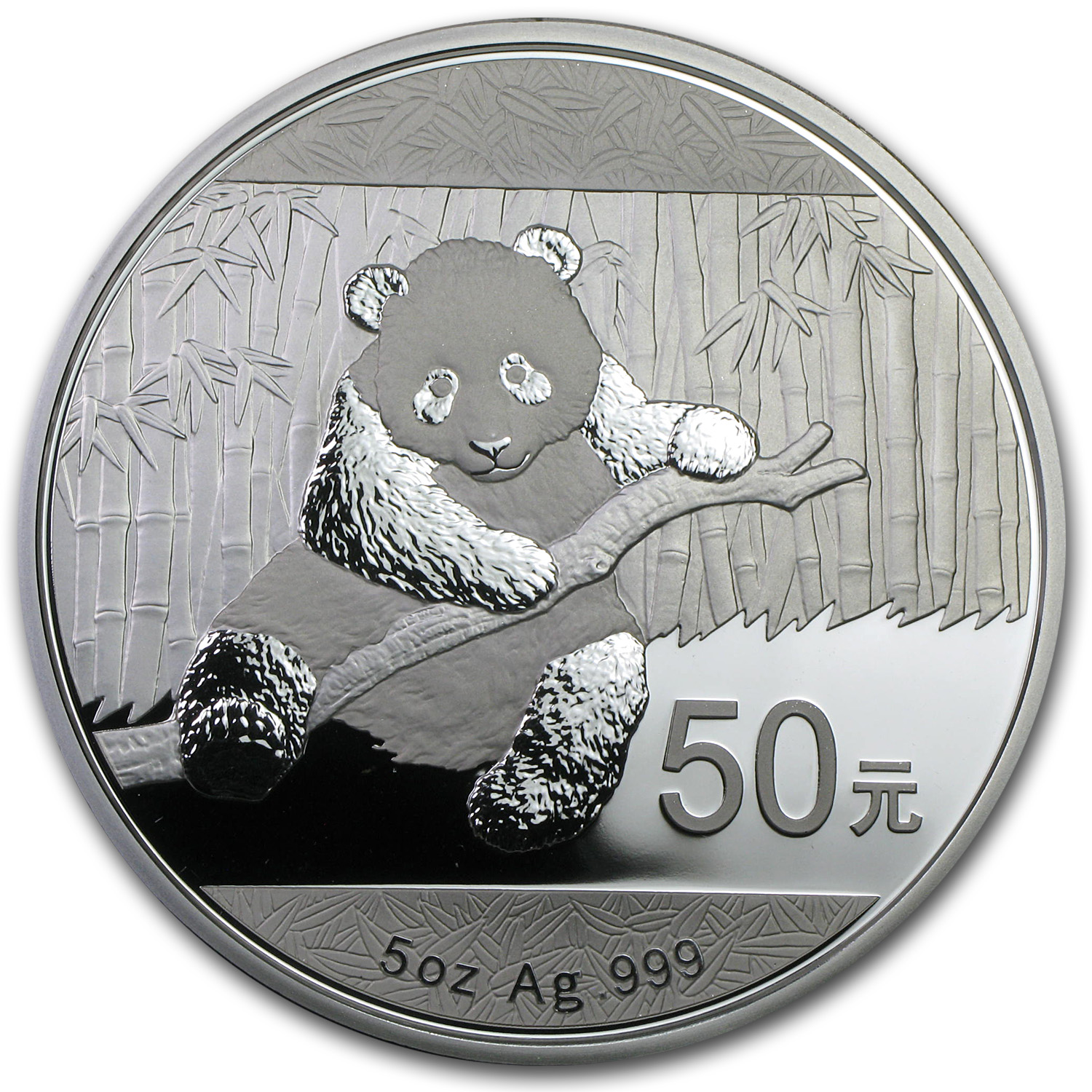 2014 5 oz Proof Silver Panda (w/Box & CoA)