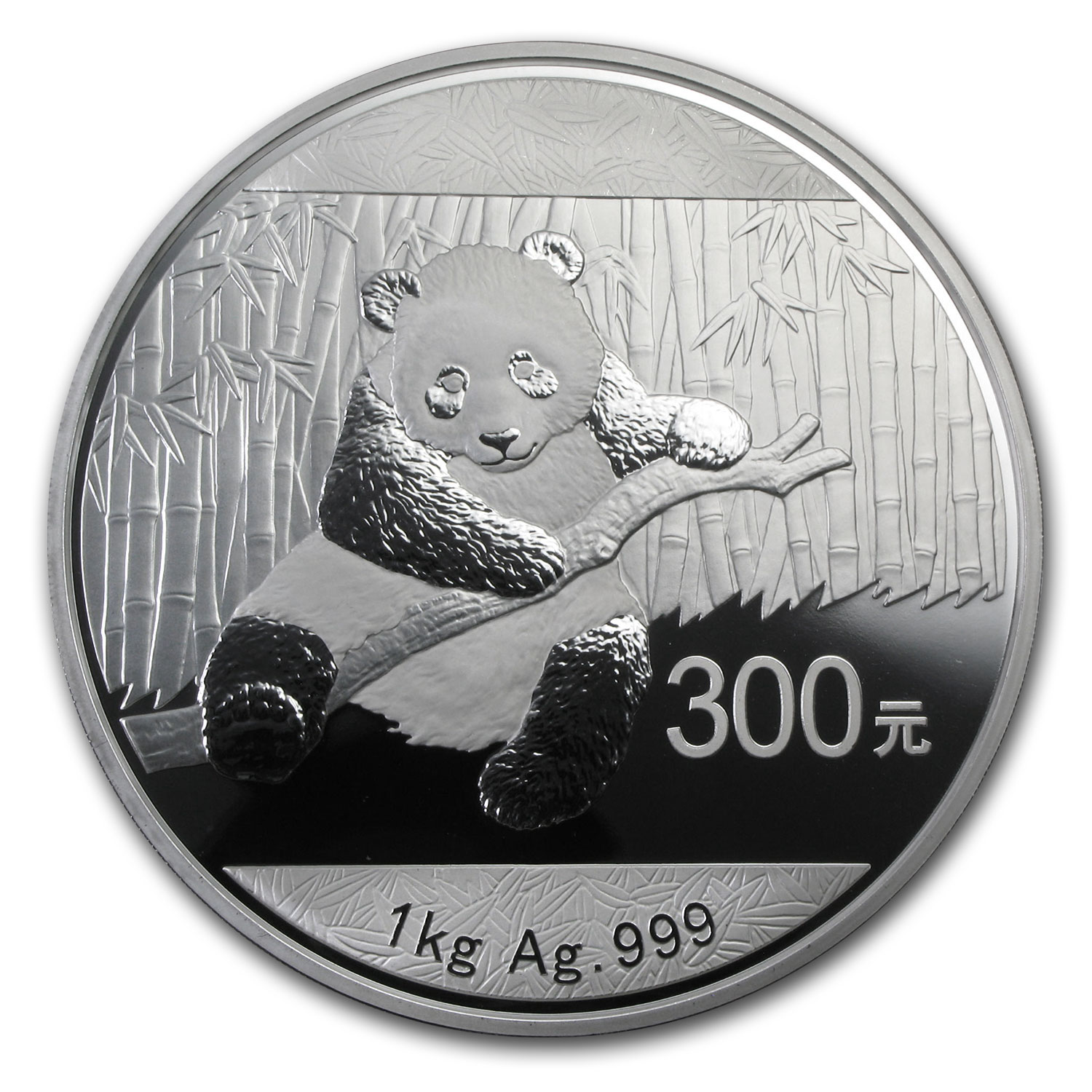 2014 1 Kilo Silver Chinese Panda Proof (w/Box & COA)
