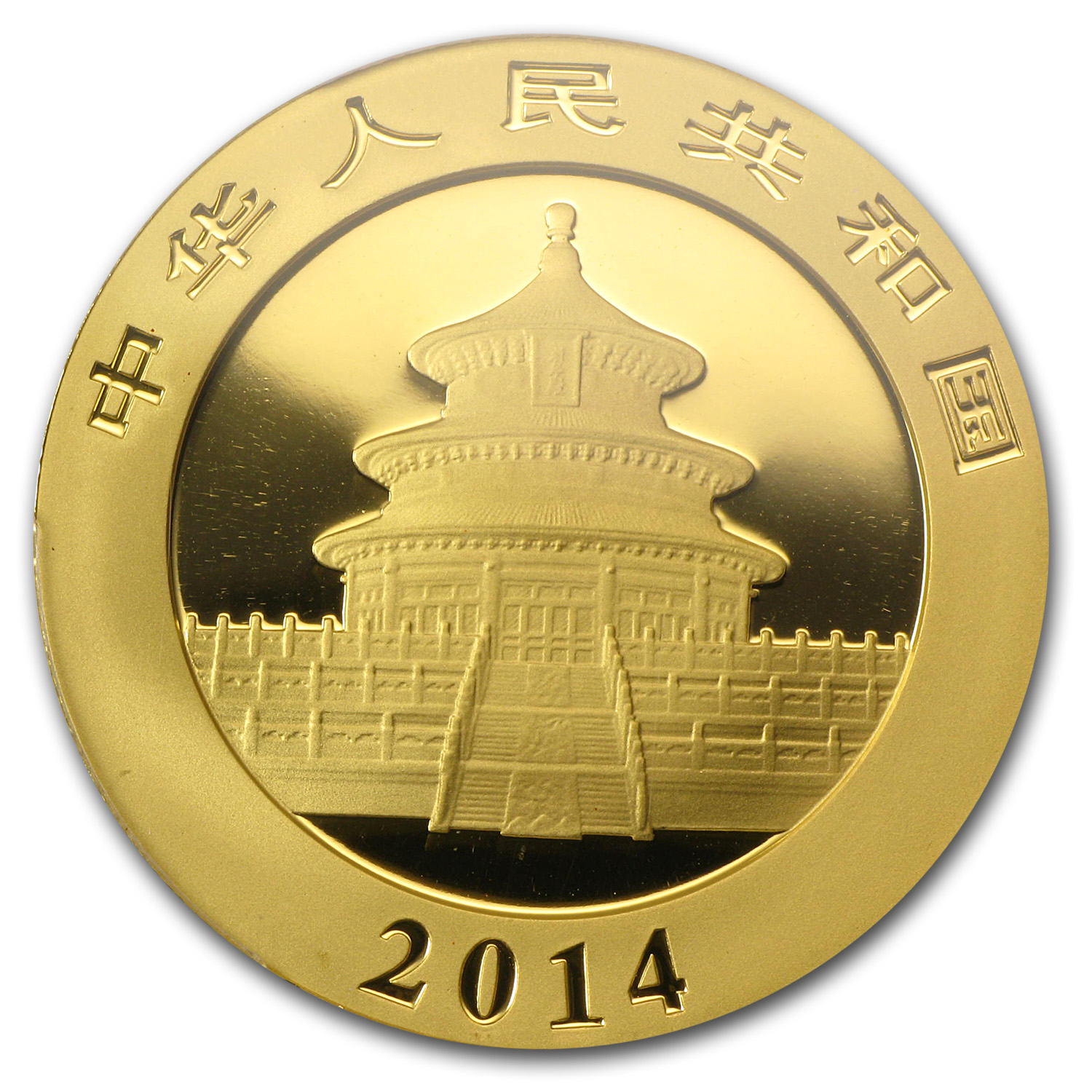 2014 China 1 oz Gold Panda MS-70 PCGS