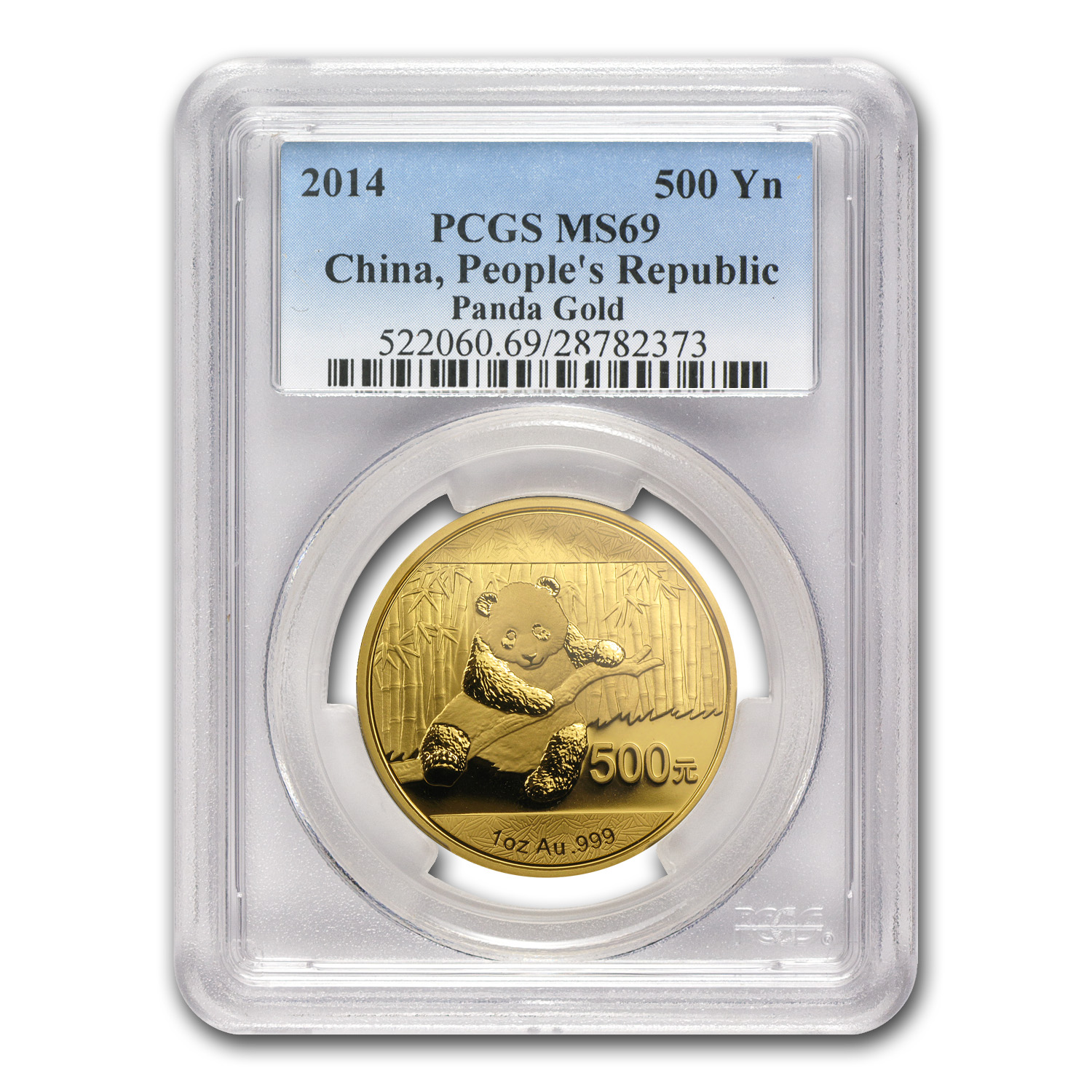 2014 China 1 oz Gold Panda MS-69 PCGS
