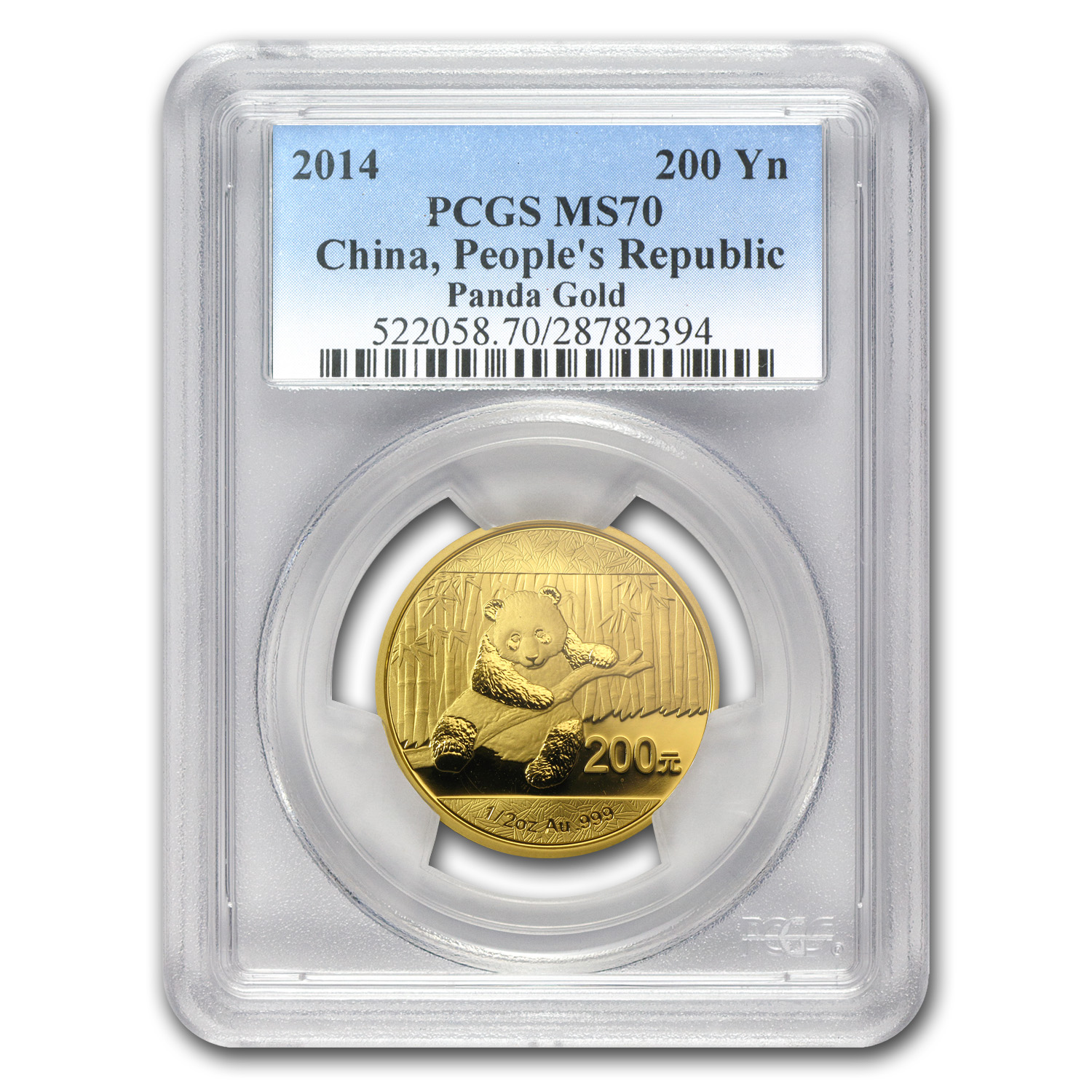 2014 China 1/2 oz Gold Panda MS-70 PCGS
