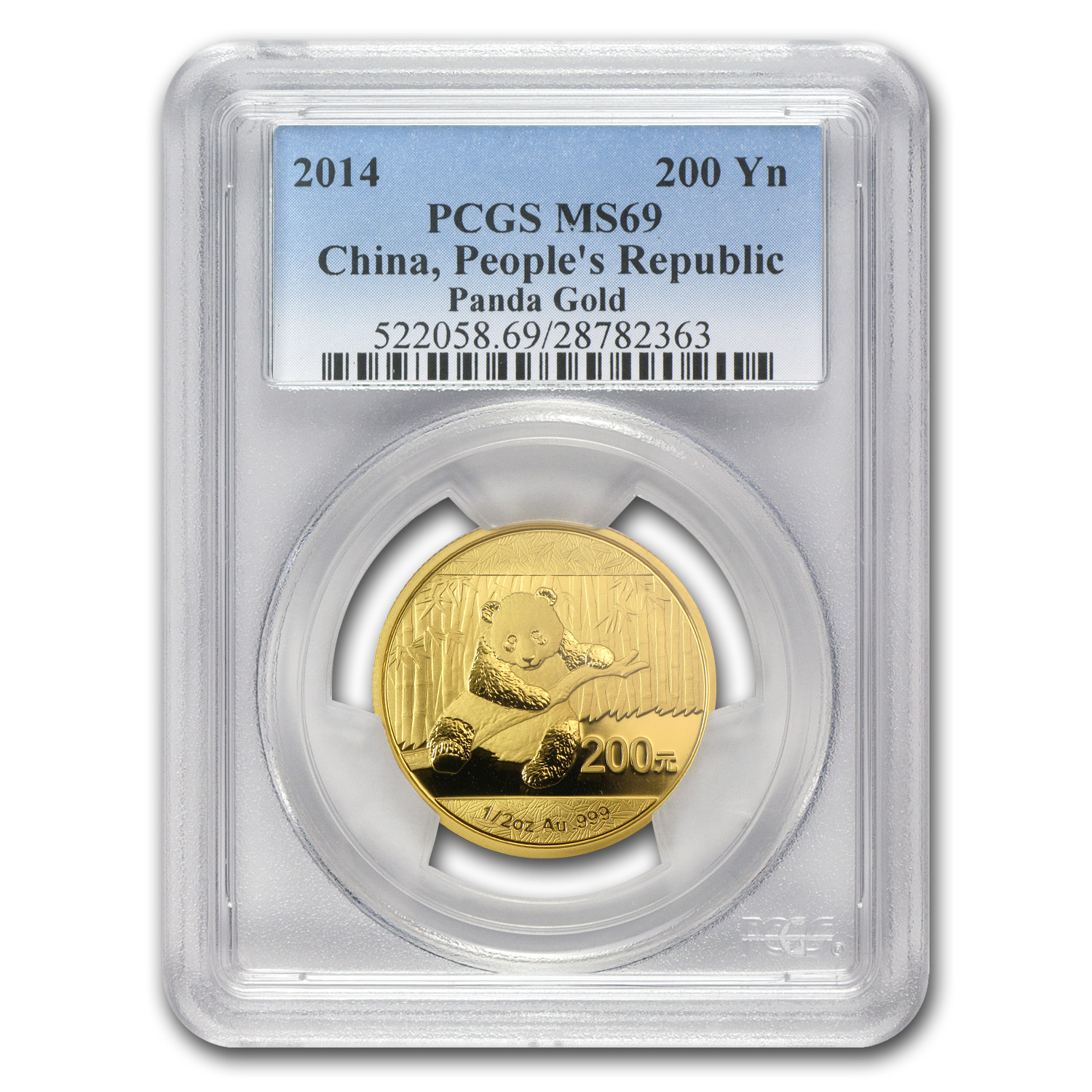 2014 China 1/2 oz Gold Panda MS-69 PCGS