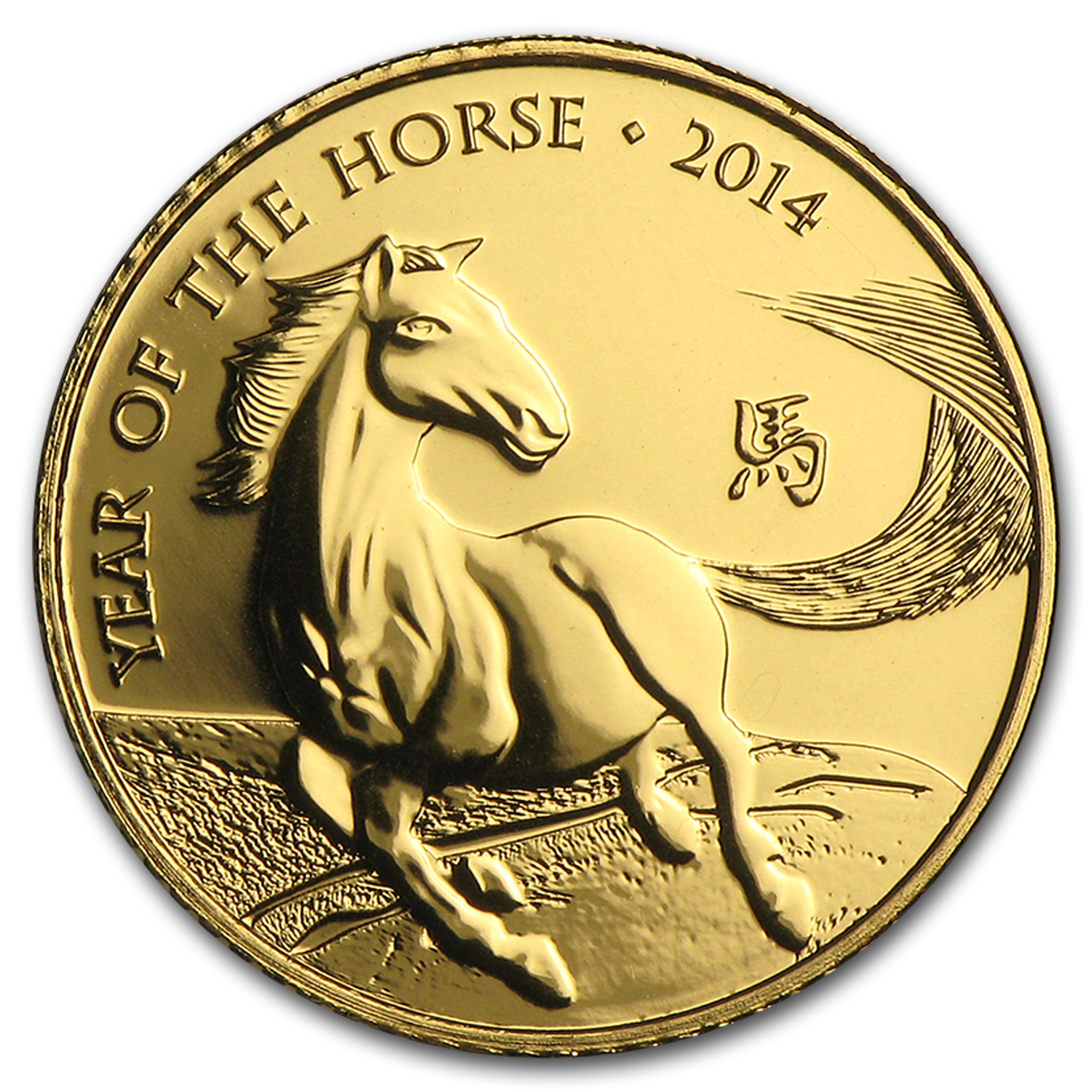 2014 1/10 oz Gold Great Britain Year of the Horse BU