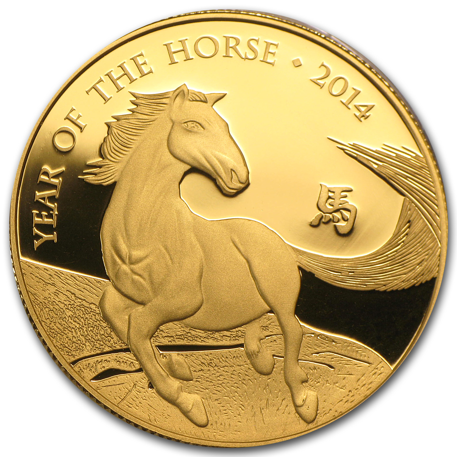 2014 Great Britain 1 oz Gold Year of the Horse Prf (w/Box & COA)