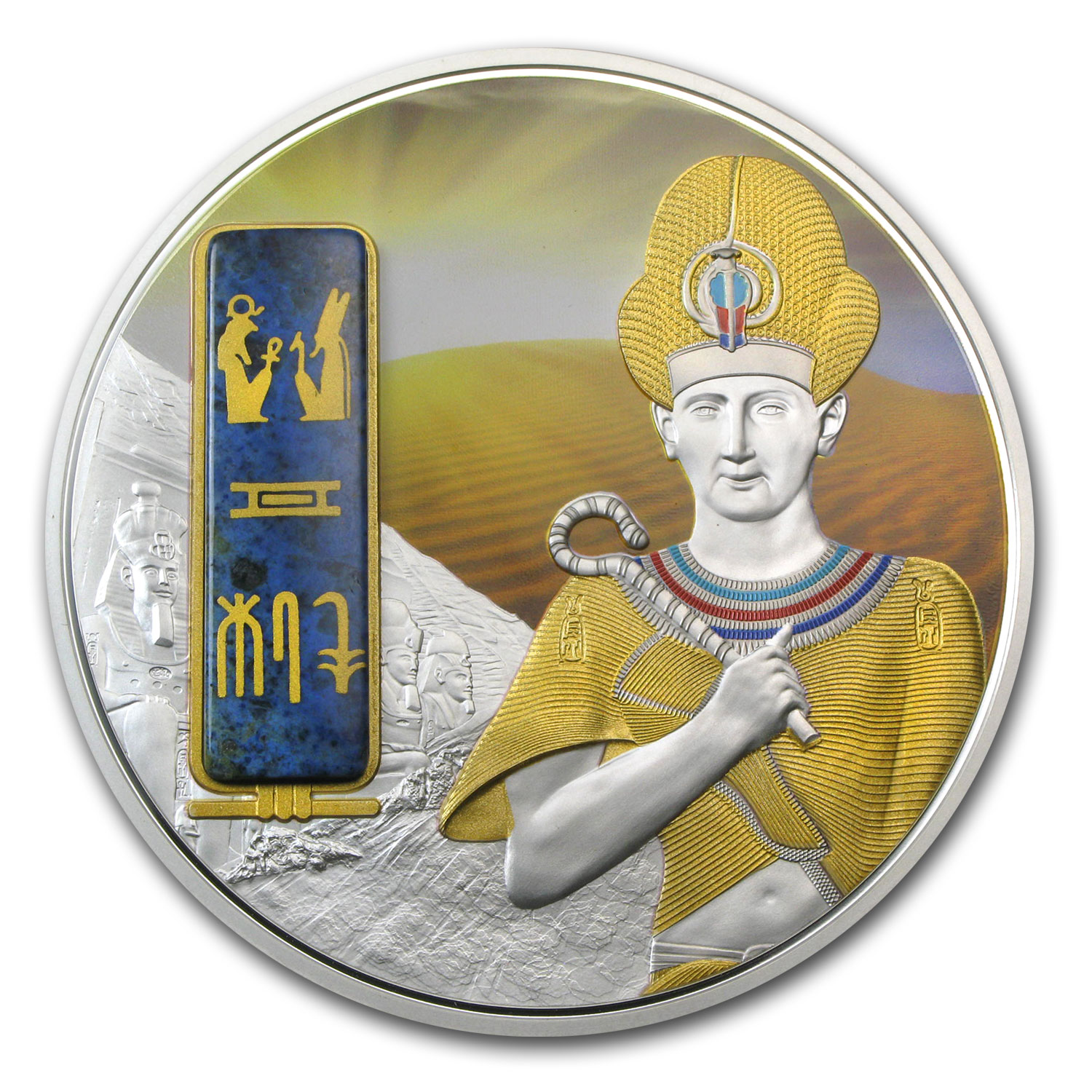 Fiji 2013 2 oz Proof Silver $50 Egyptian Jewels - Ramesses II