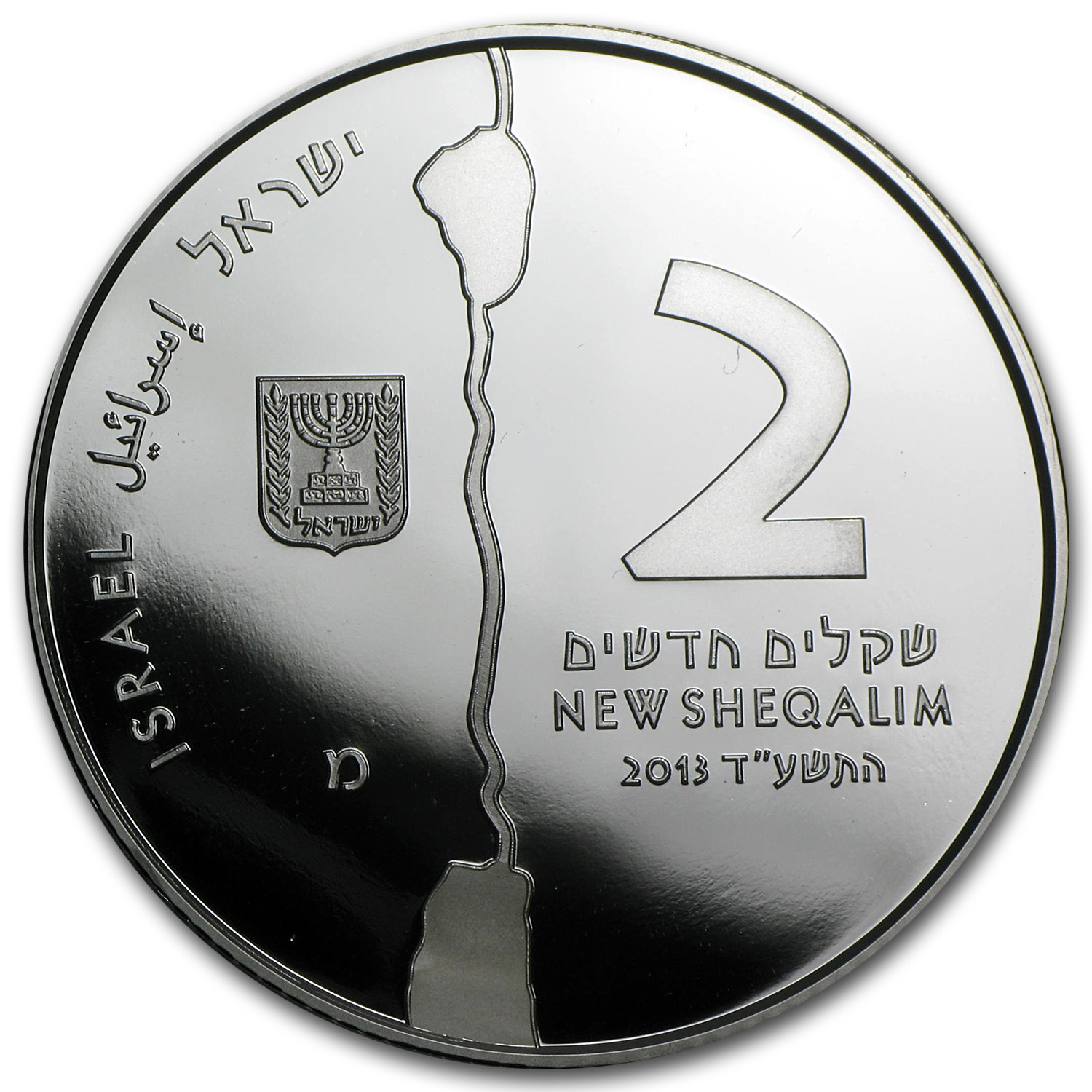 2013 Israel The Jordan River Proof 1 oz Silver 2 NIS Coin