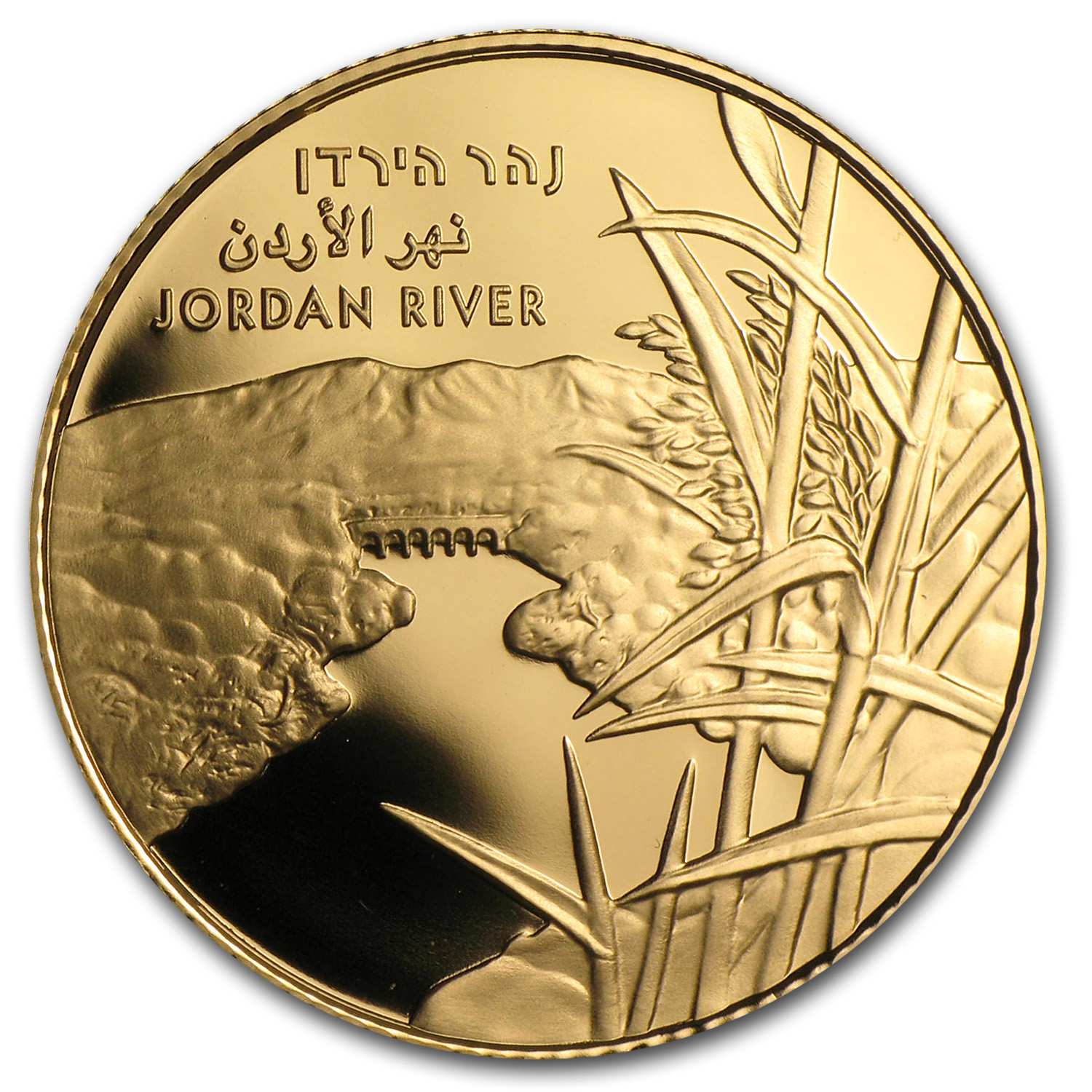 2013 Israel 1/2 oz Gold The Jordan River Proof