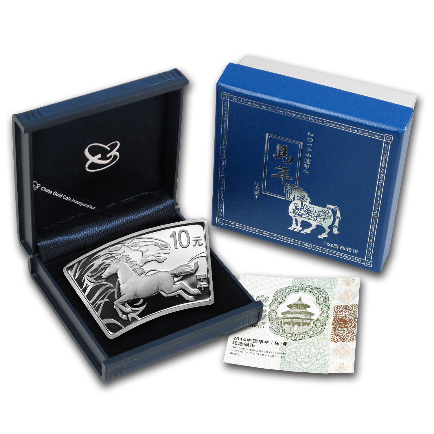 2014 1 oz Silver Chinese Fan Year of the Horse (w/Box & COA)