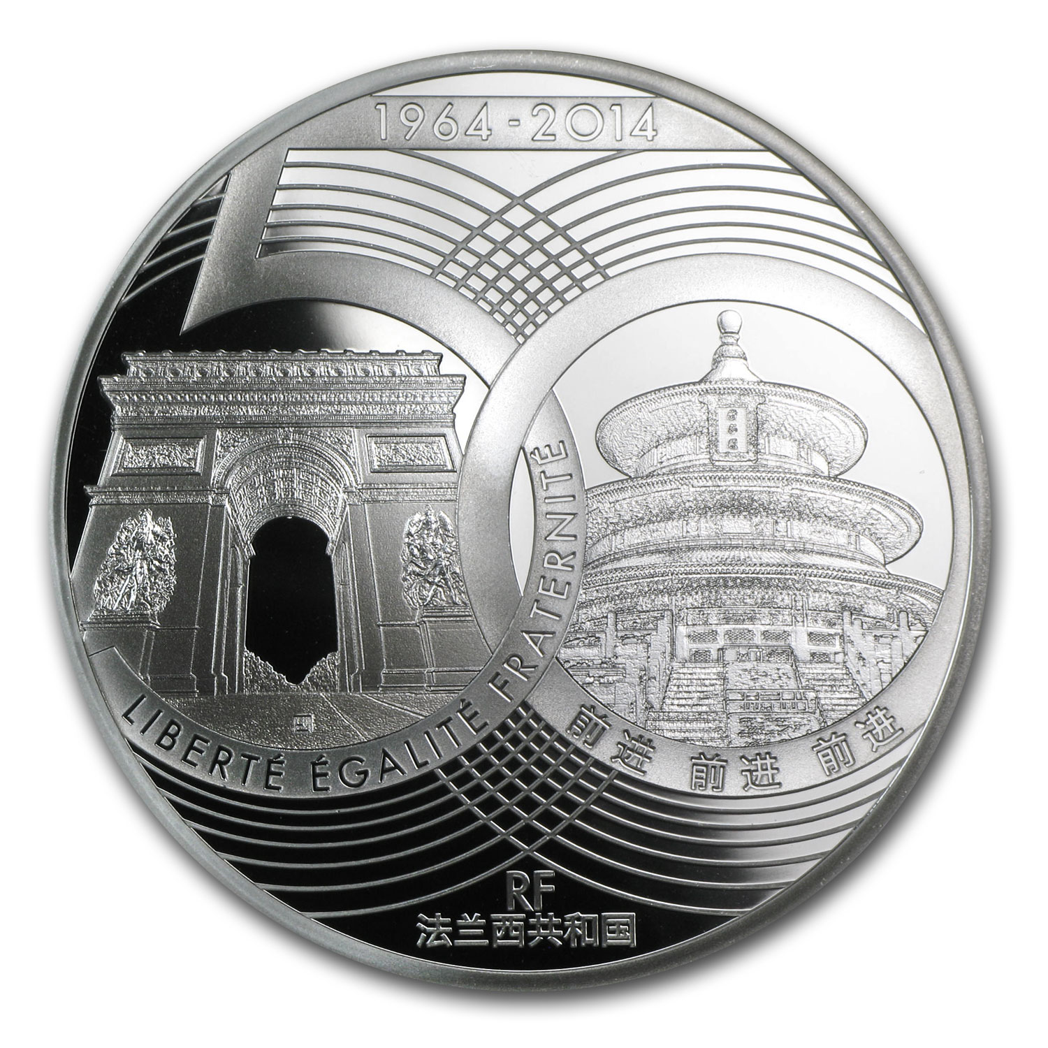 2014 Silver €10 France/China 50 Years of Diplomatic Relations Prf