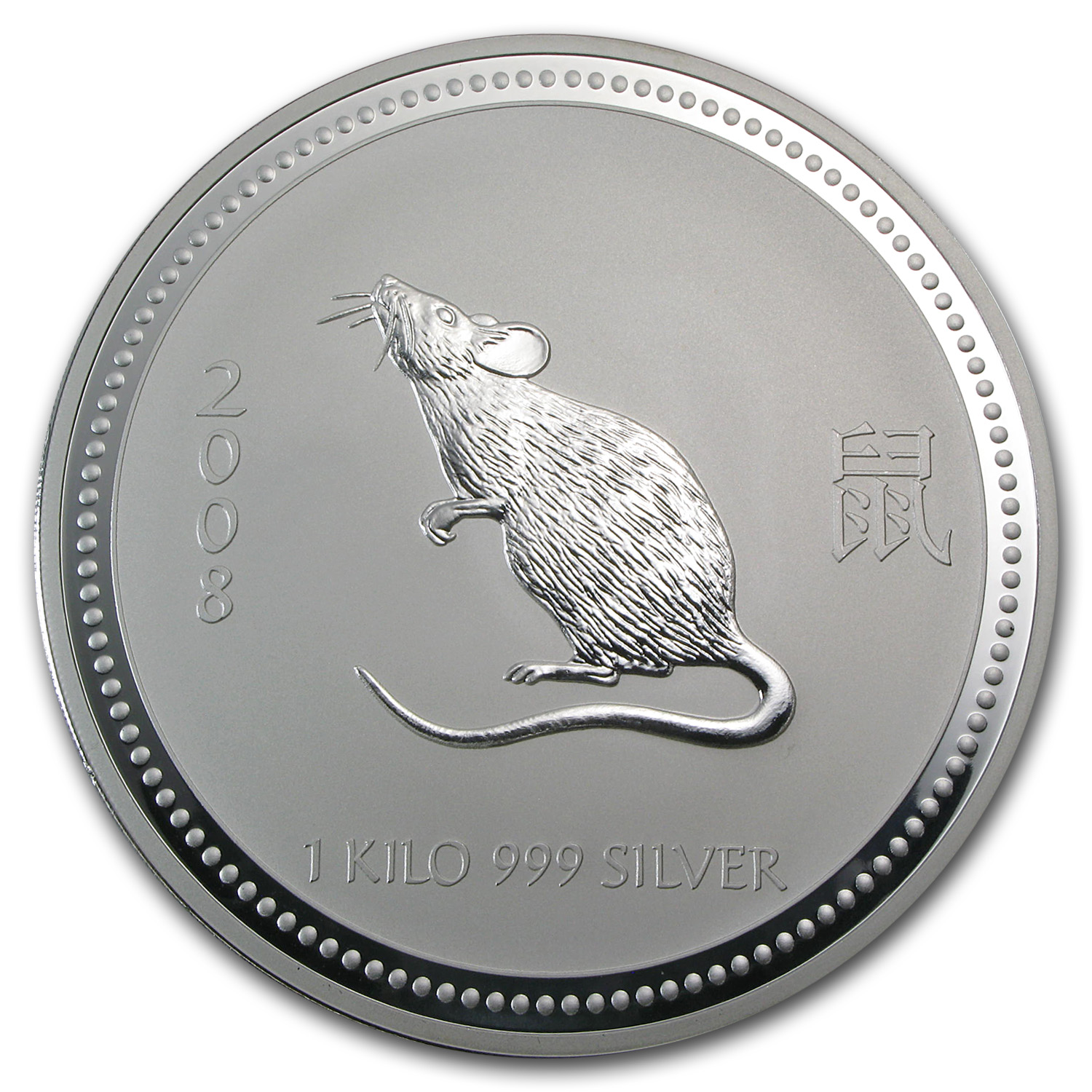 2008 1 kilo Silver Lunar Year of the Mouse SI (Light Abrasions)