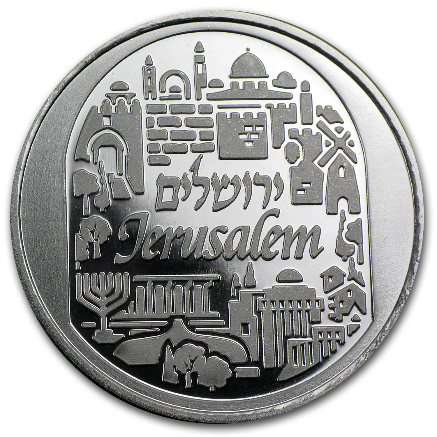 2014 1 oz Silver Round - Jerusalem City of Peace