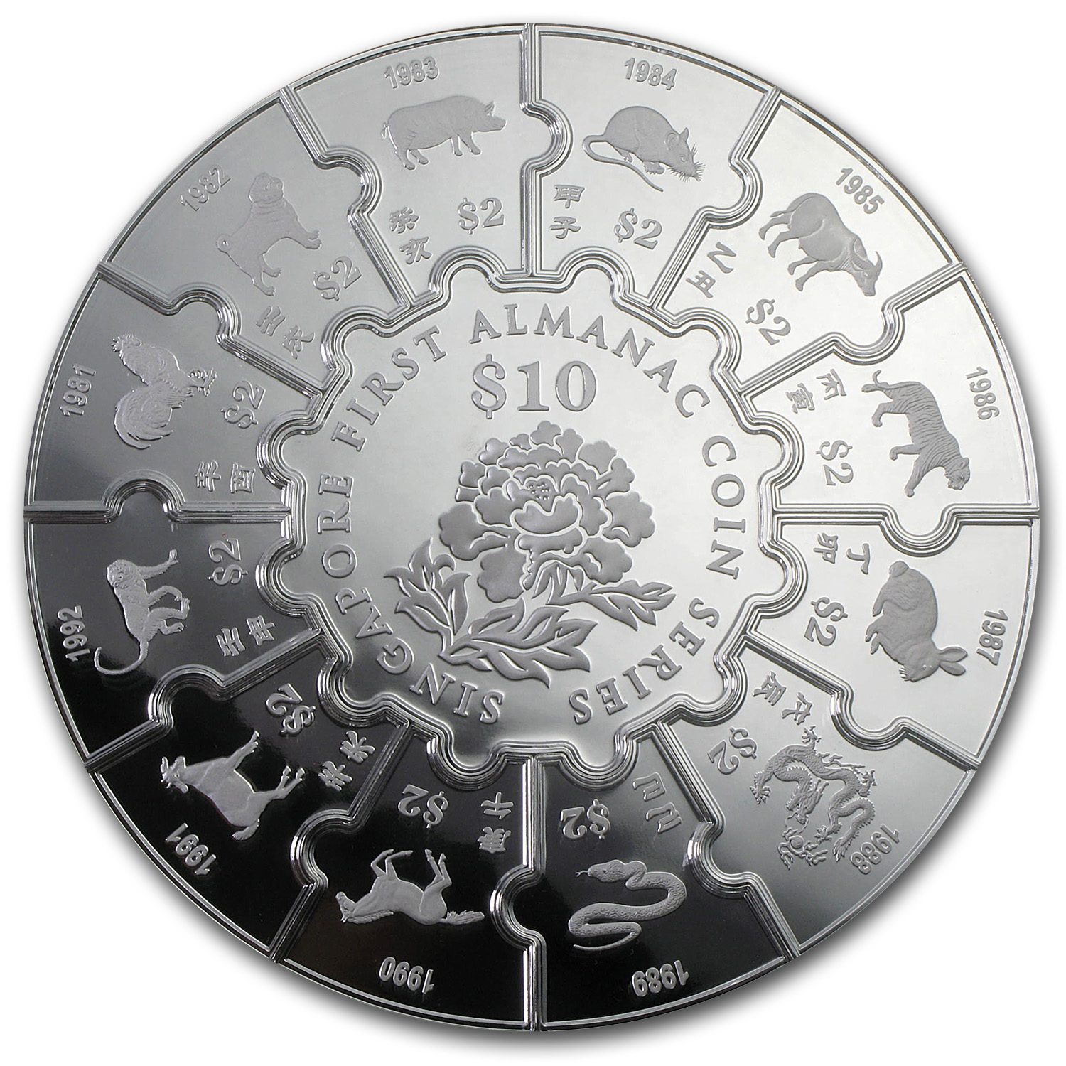 2014 Singapore 13-in-1 8 oz Silver Puzzle Proof-Like Set