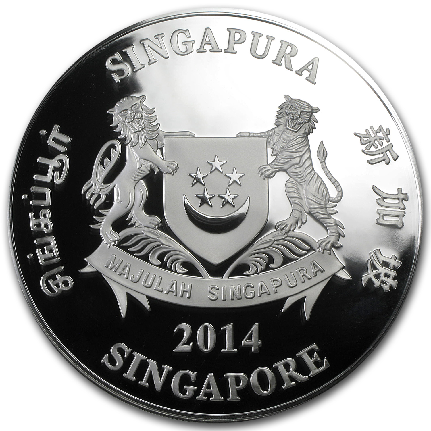 2014 Singapore Year of the Horse 1 Kilo Silver Proof-Like Coin