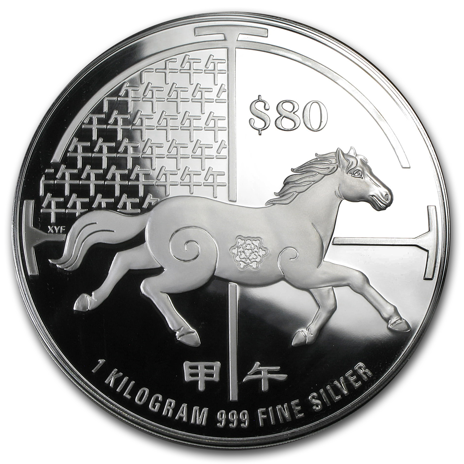 2014 Singapore 1 kilo Silver Year of the Horse Proof-Like