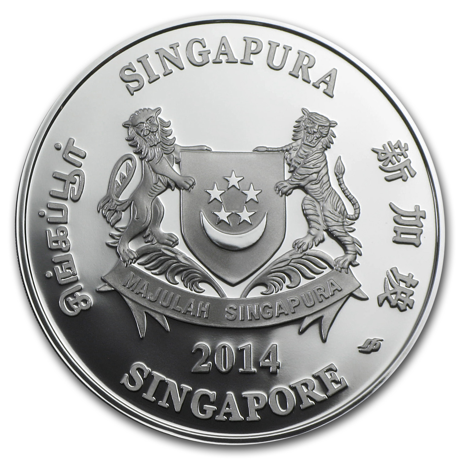 2014 Singapore Year of the Horse 2 oz Silver Colorized Coin