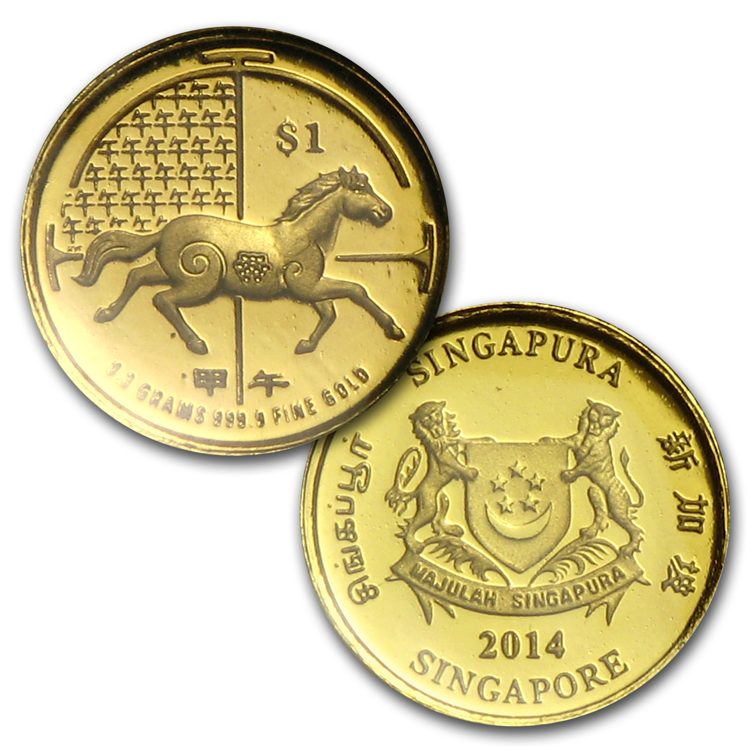 Singapore 2014 Year of the Horse 0.3 gm Gold Proof Coin