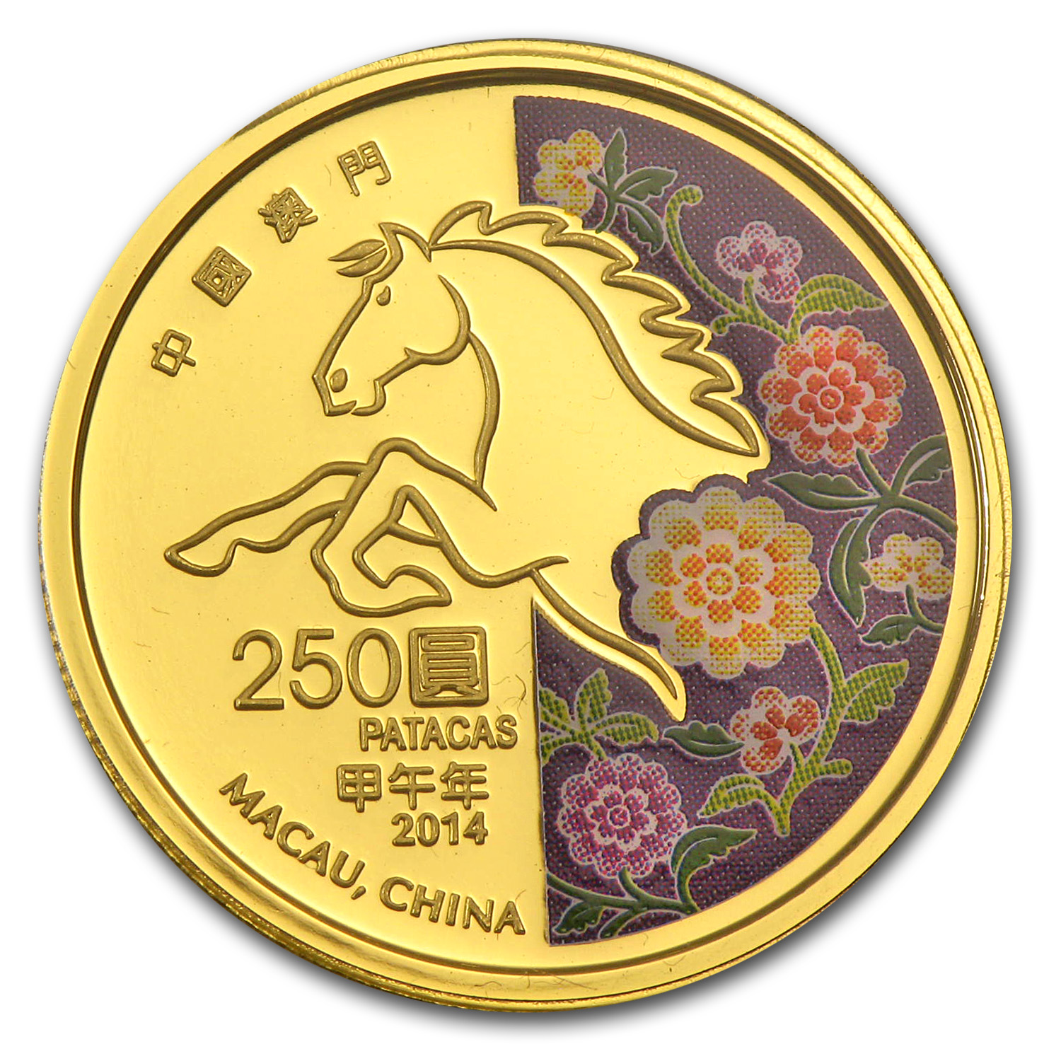 2014 Macau 1/4 oz Proof Gold Year of the Horse (Colorized)
