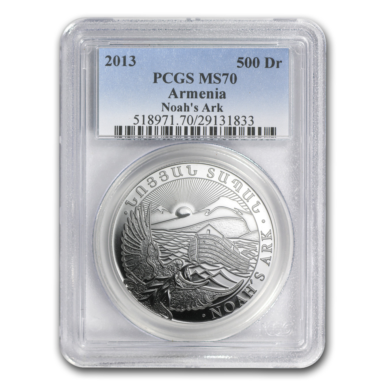 2013 1 oz Silver Armenia 500 Drams Noah's Ark PCGS MS-70
