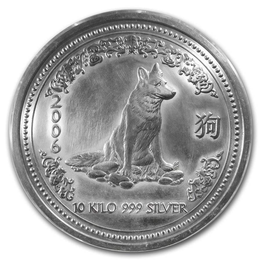 2006 Australia 10 kilo Silver Year of the Dog BU (321.5 oz)