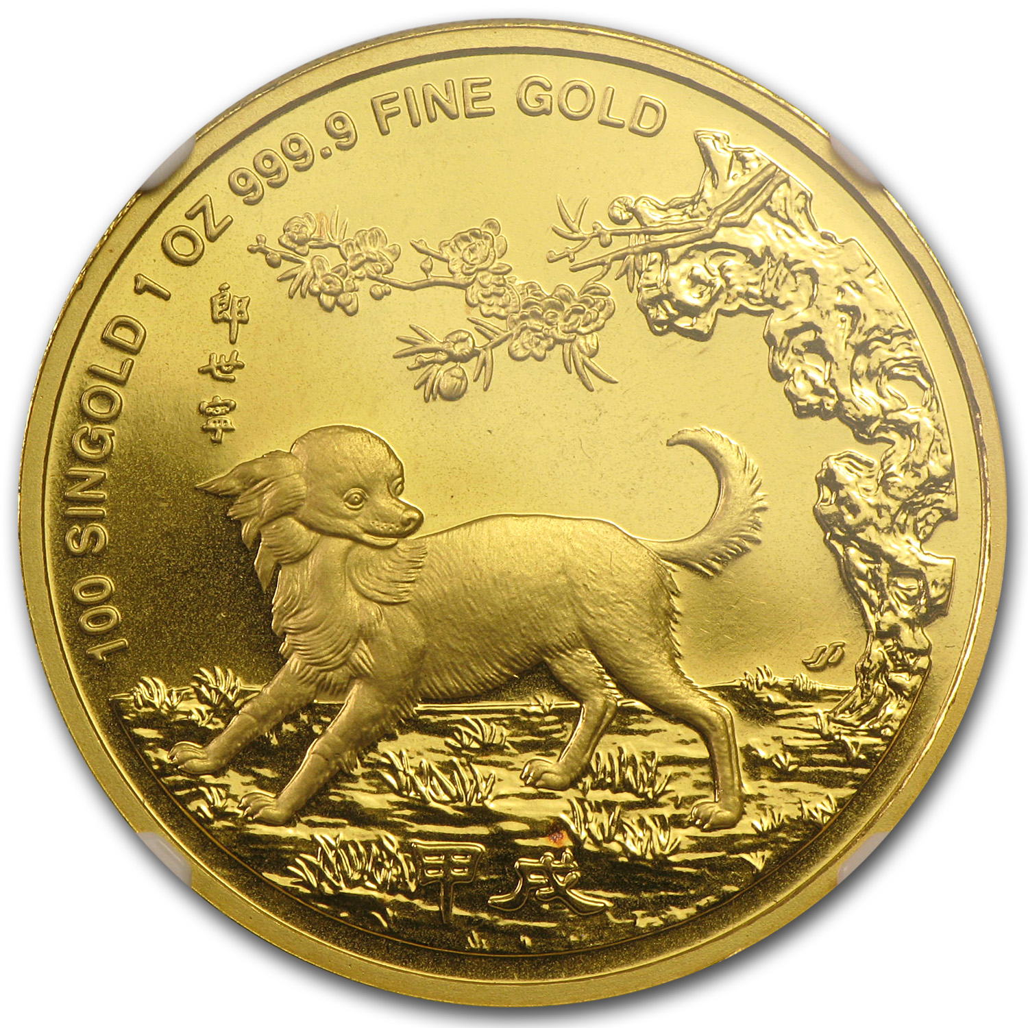1994 Singapore 1 oz Proof Gold 100 Singold Dog PF-68 NGC