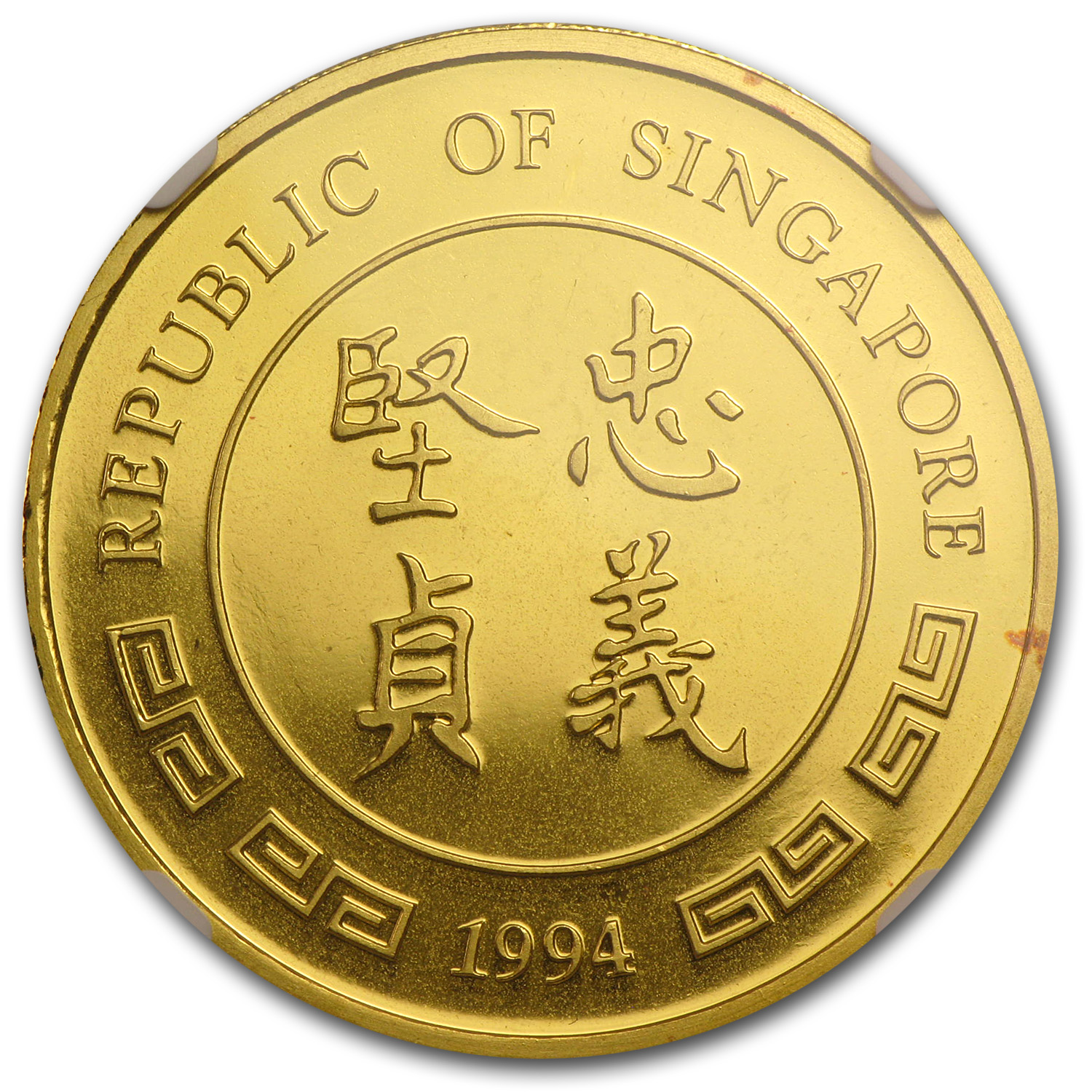 Singapore 1994 100 Singold 1 oz Gold Dog NGC PF-68 UCAM