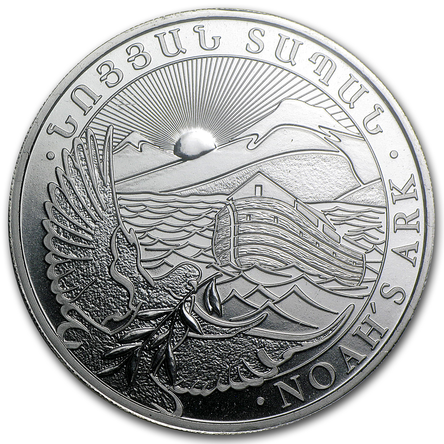 2013 1 oz Silver Armenia 500 Drams Noah's Ark ANACS MS-70