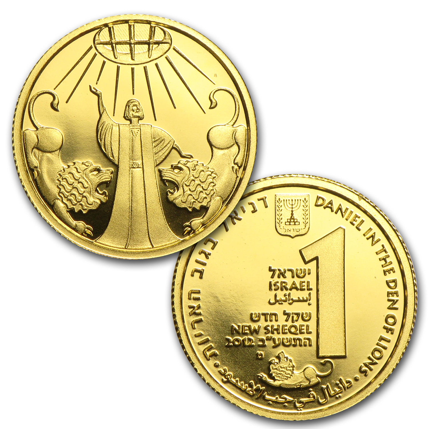 2011-13 Israel 3-Coin Gold Biblical Art Series Proof Set