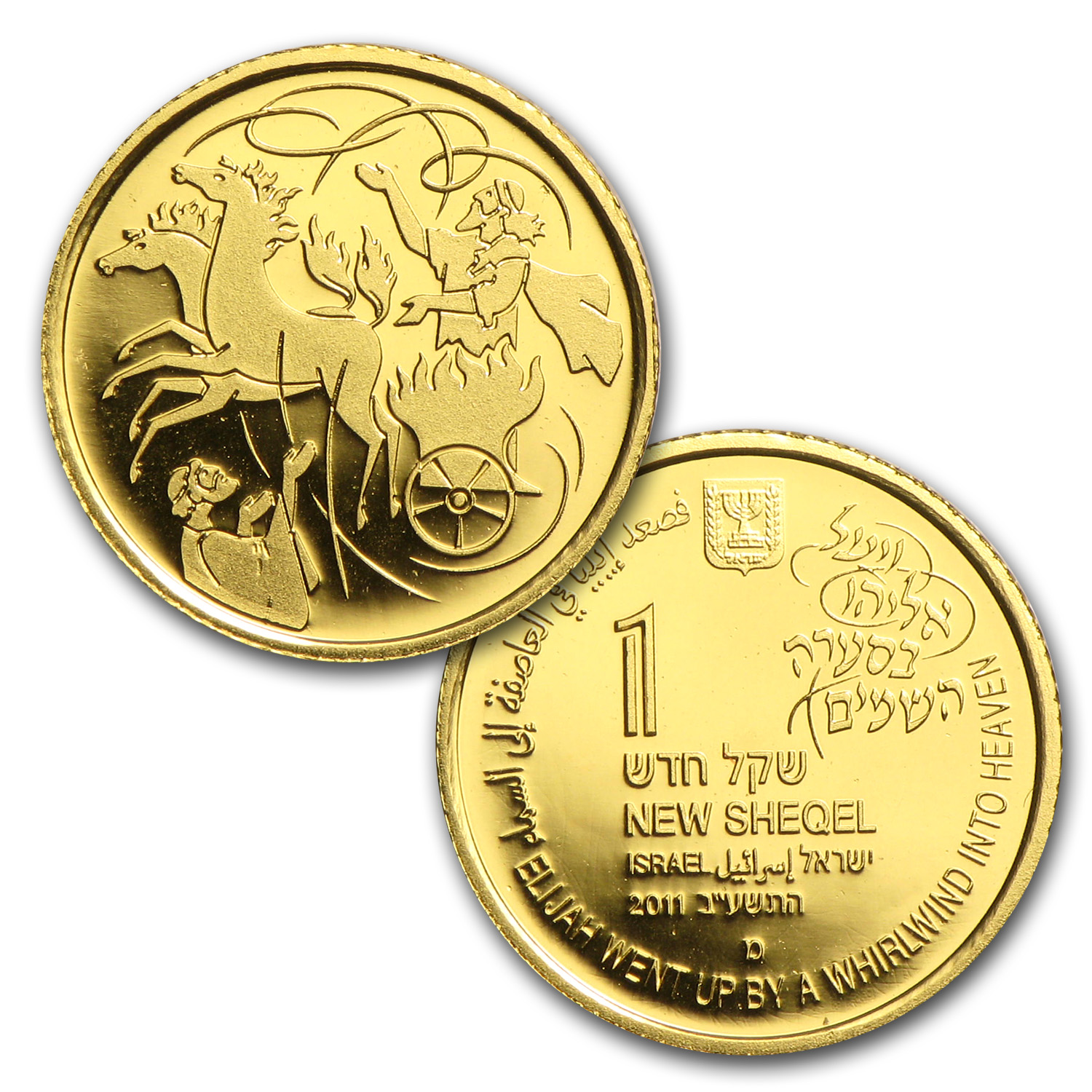 2011-13 Israel Biblical Art Series-Smallest Gold Coins 3-Coin Set