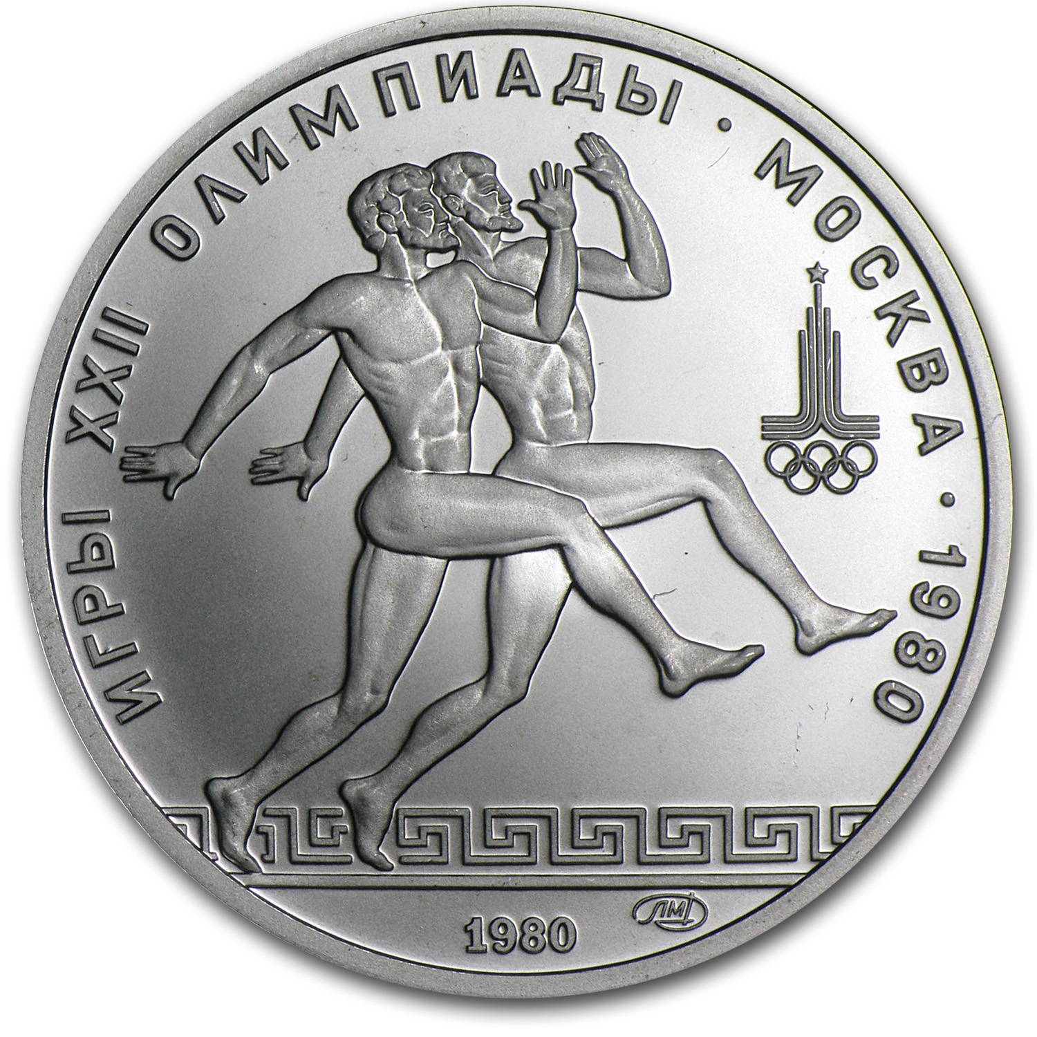1980 Russia Platinum 150 Roubles (Runners, .999 Fine)