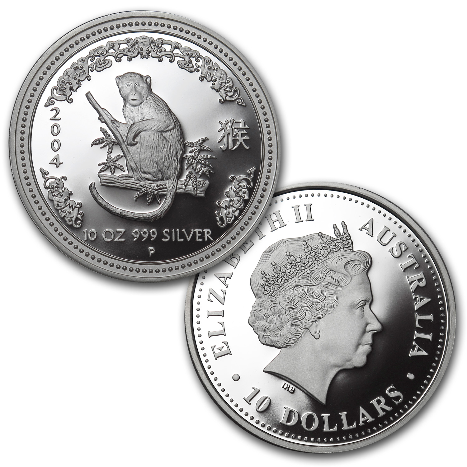 2004 Proof Silver Year of the Monkey 5 Coin Collection (Series I)