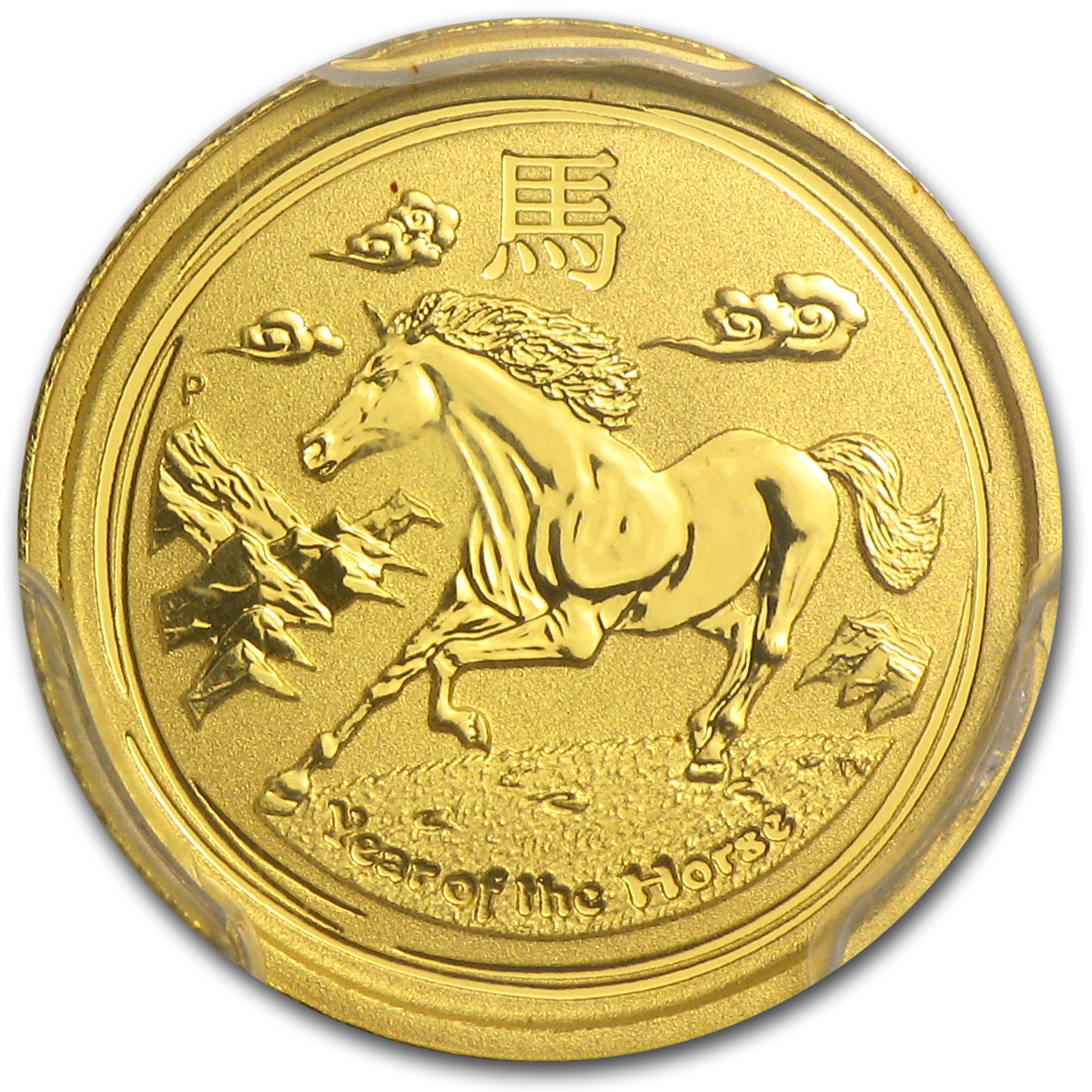 2014 1/20 oz Gold Lunar Year of the Horse MS-69 PCGS (SII)