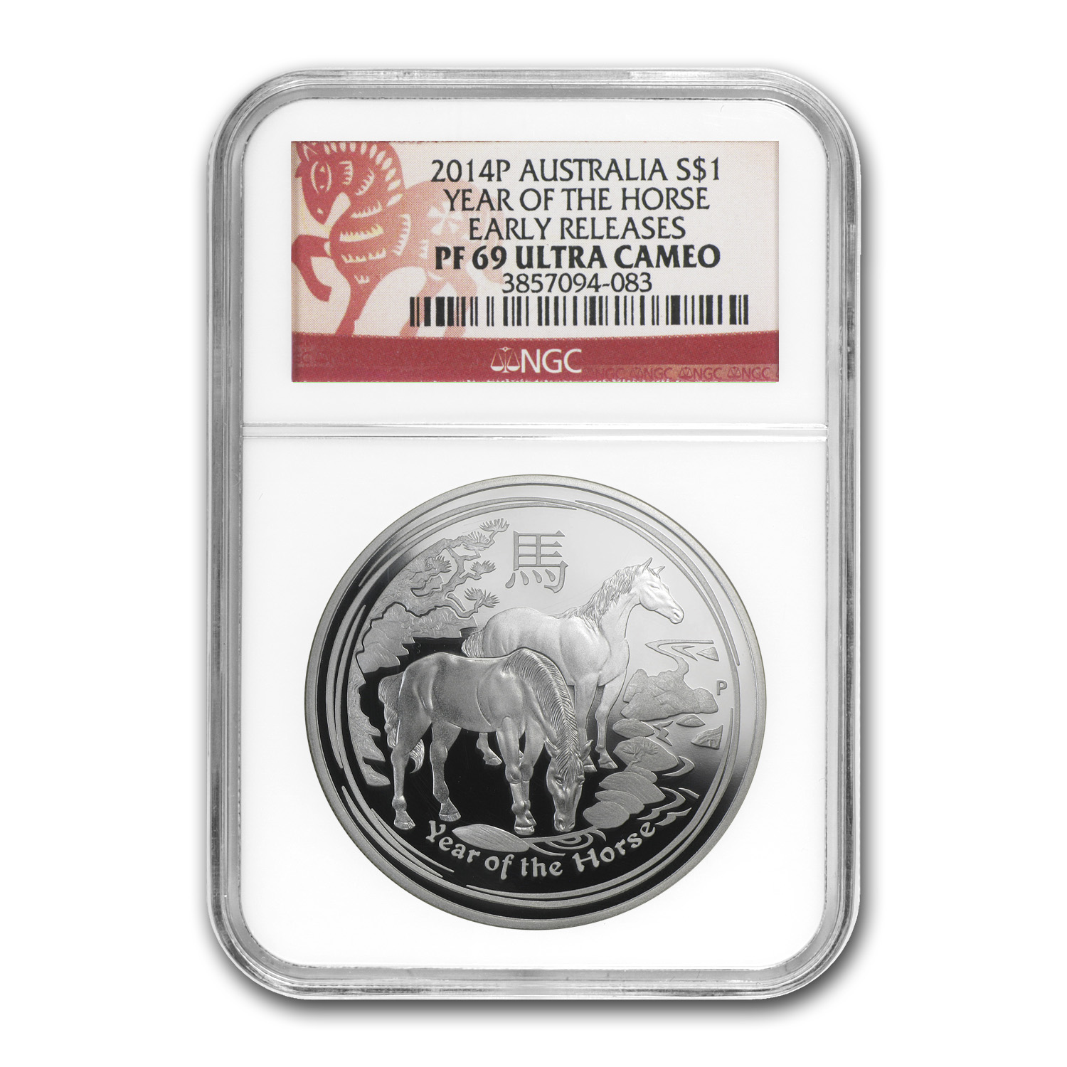 2014 Australia 1 oz Silver Year of the Horse PF-69 NGC