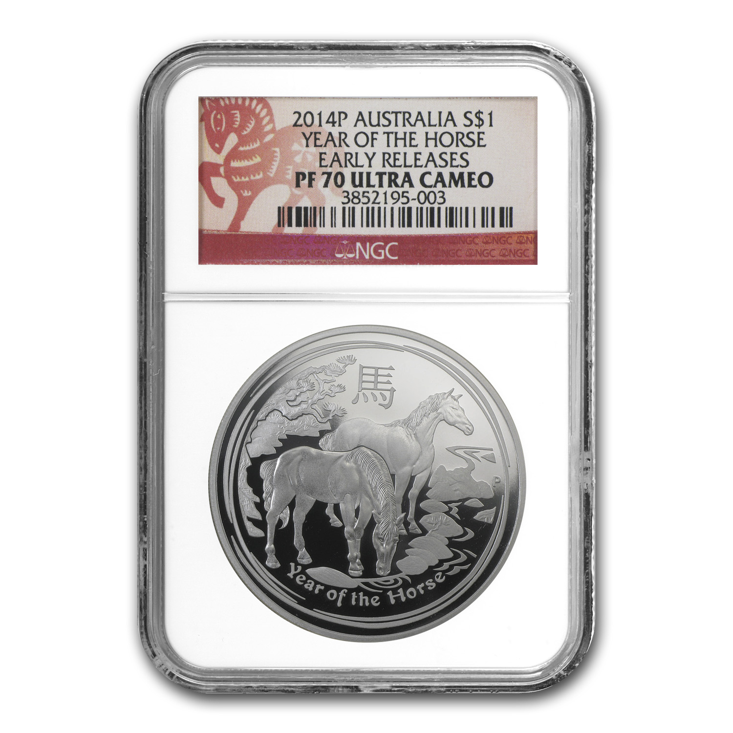 2014 1 oz Silver Australian Year of the Horse PF-70 NGC