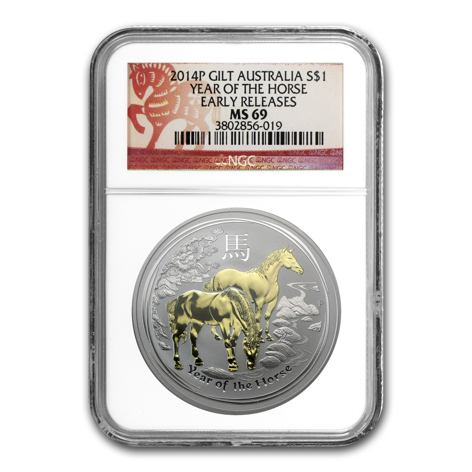 2014 Year of the Horse - 1 oz Gilded Silver (SII) MS-69 NGC