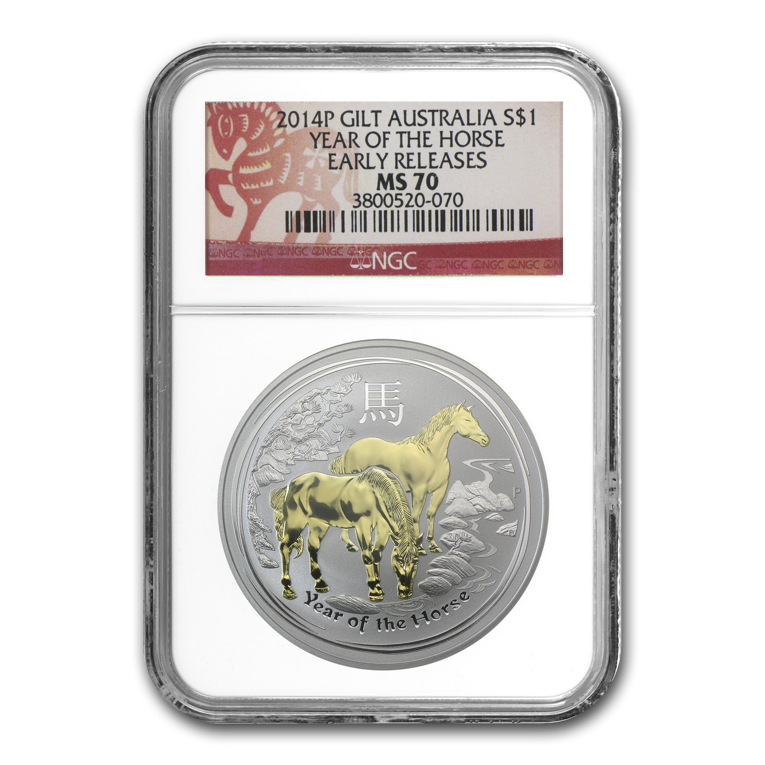 2014 Australia 1 oz Silver Year of the Horse MS-70 NGC (Gilded)