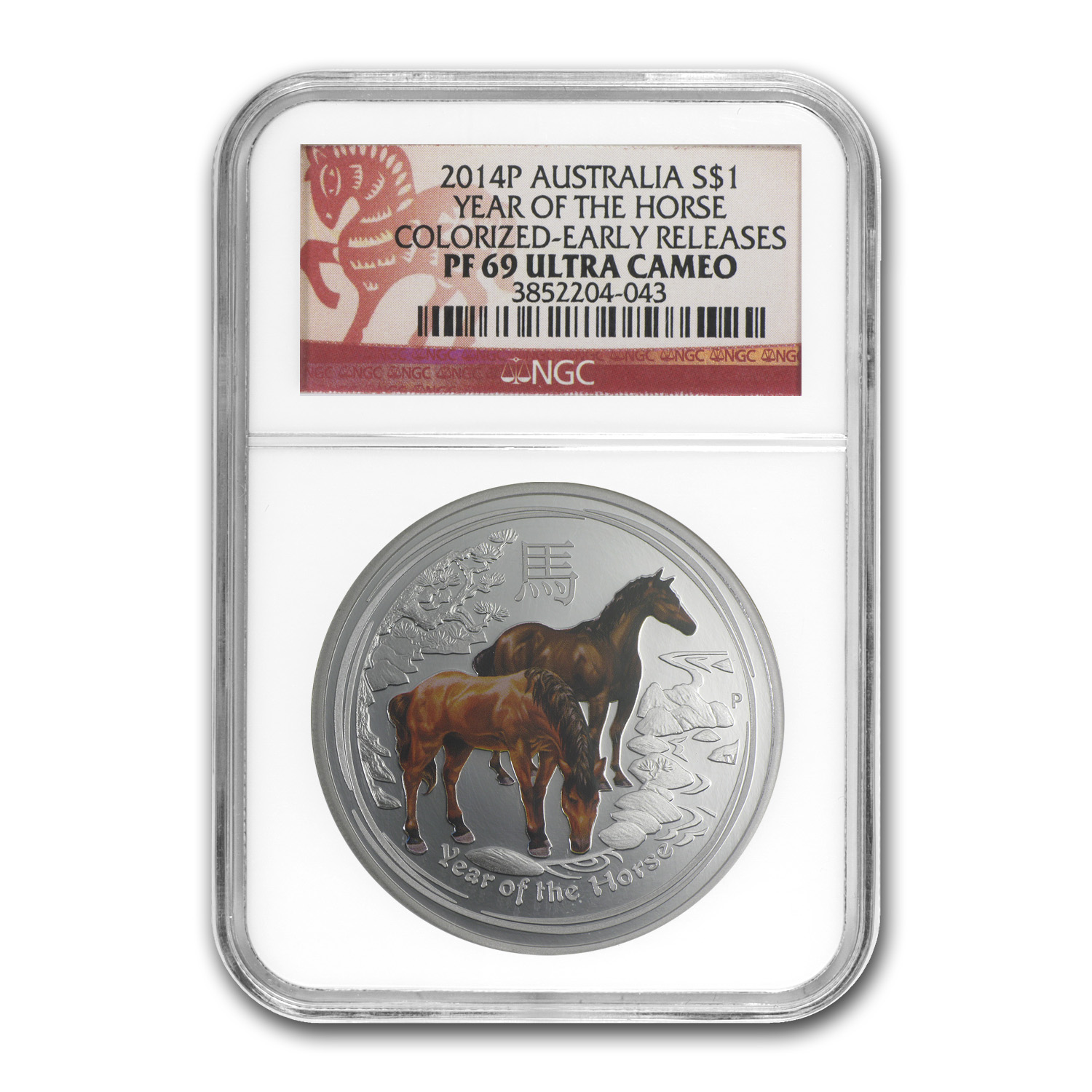2014 1 oz Silver Year of the Horse Proof Colorized Coin PF-69 NGC