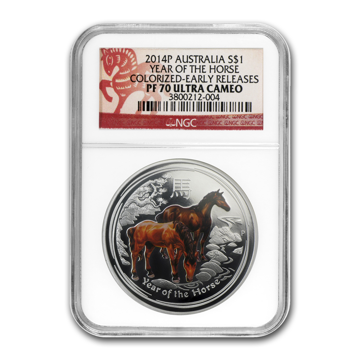 2014 1 oz Silver Year of the Horse Proof Colorized Coin PF-70 NGC