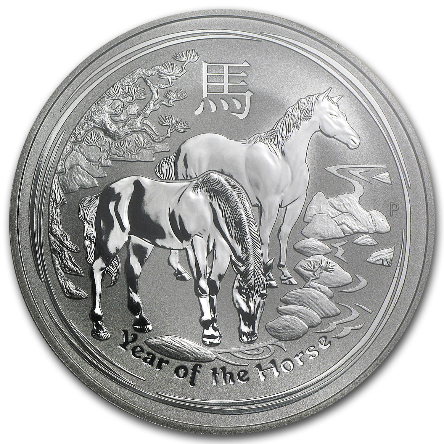 2014 1 oz Silver Year of the Horse Coin (SII) MS-69 (ER) NGC